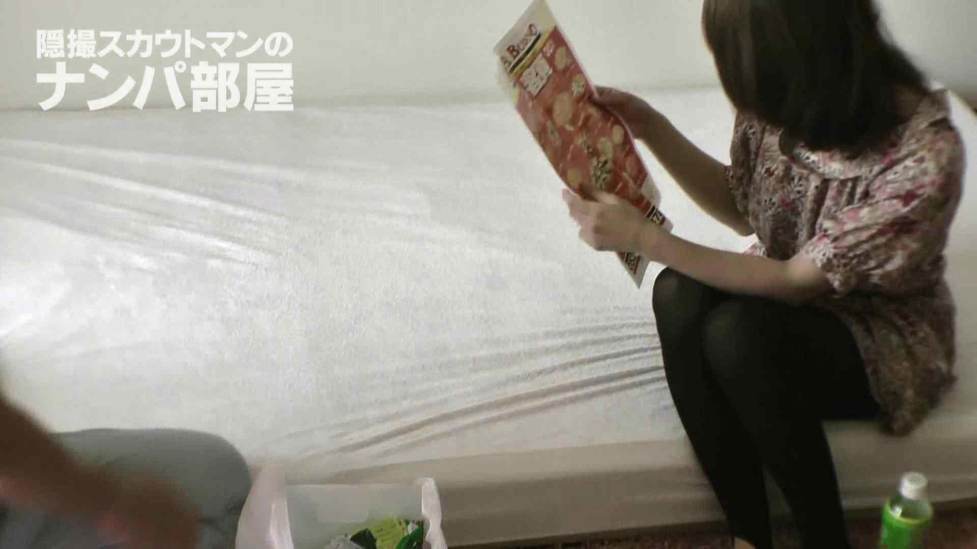 隠撮スカウトマンのナンパ部屋~風俗デビュー前のつまみ食い~ sii 0   0  104画像 9