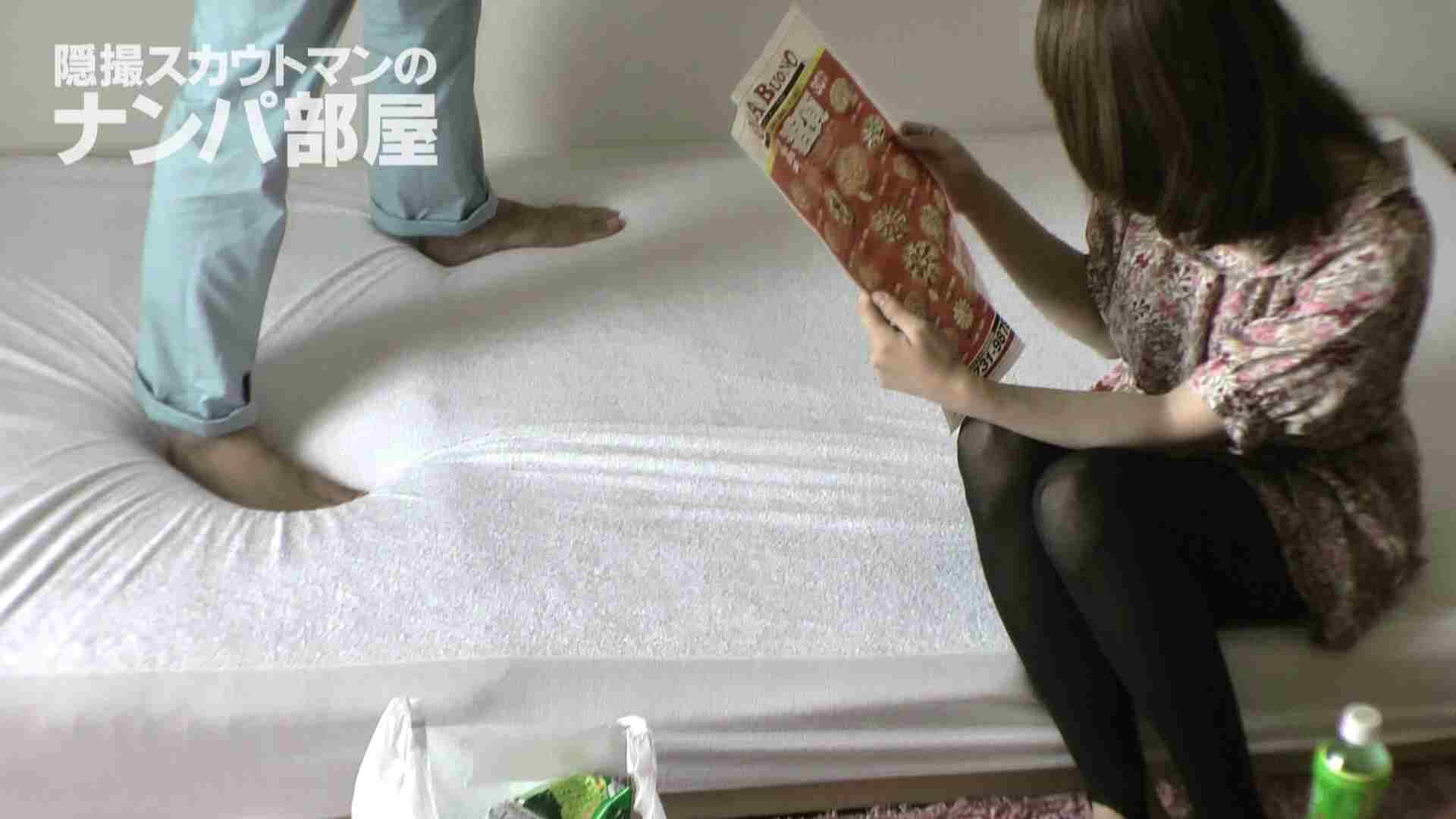隠撮スカウトマンのナンパ部屋~風俗デビュー前のつまみ食い~ sii 0   0  104画像 10