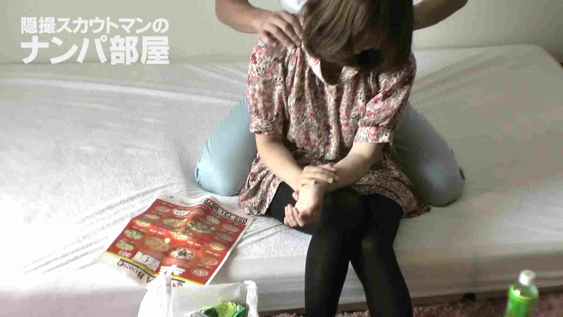隠撮スカウトマンのナンパ部屋~風俗デビュー前のつまみ食い~ sii 0   0  104画像 14