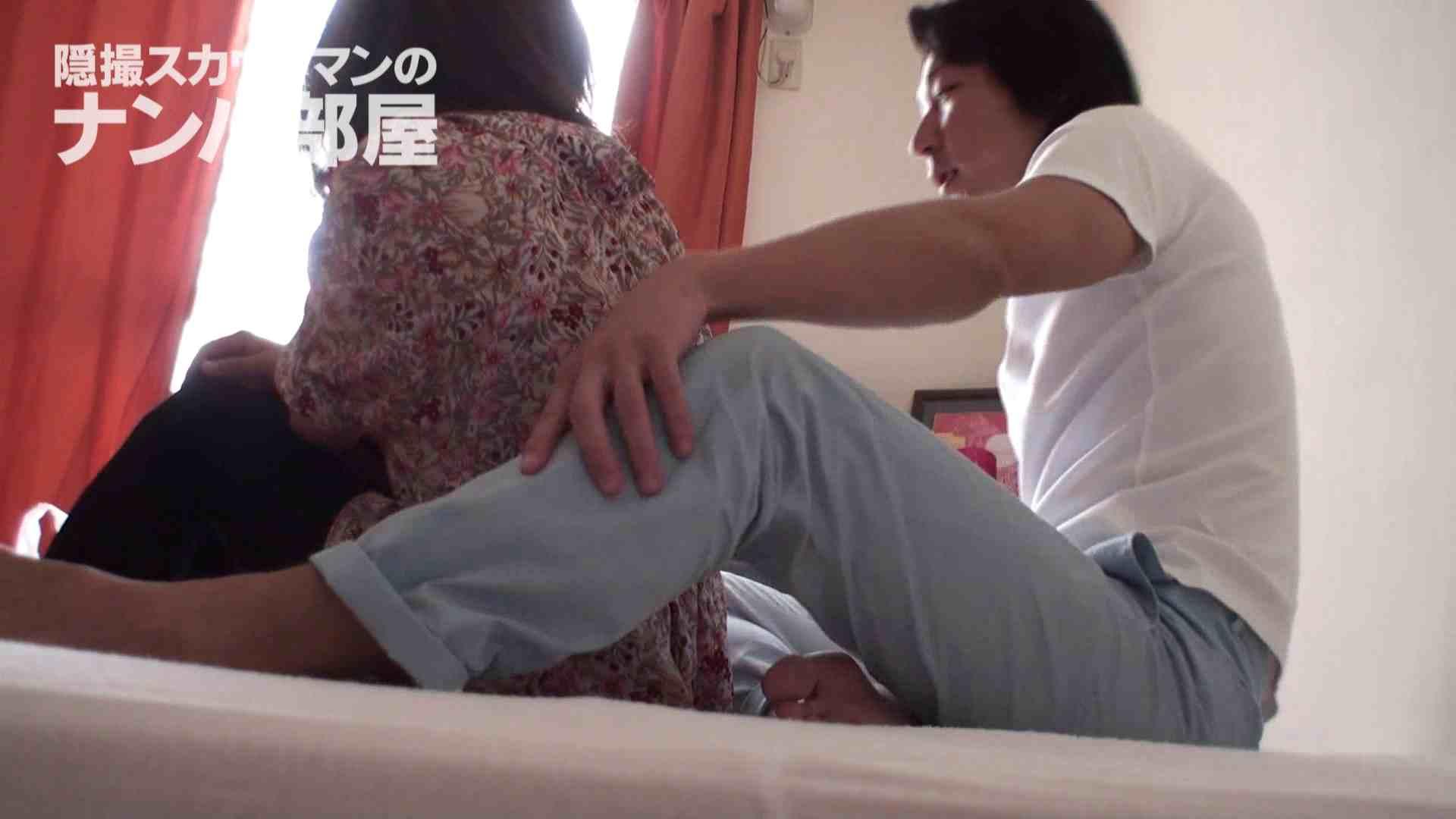 隠撮スカウトマンのナンパ部屋~風俗デビュー前のつまみ食い~ sii 0   0  104画像 20