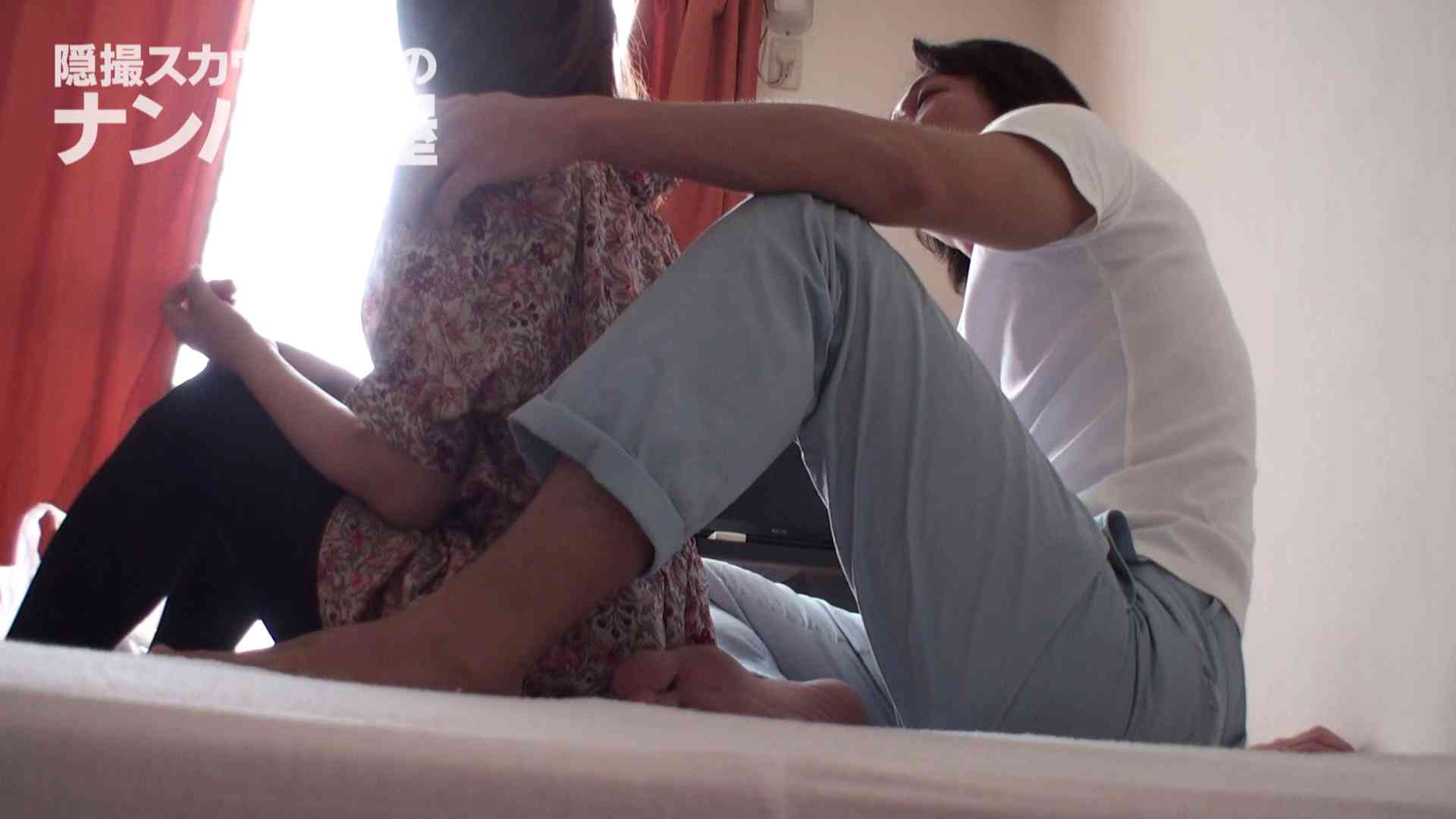 隠撮スカウトマンのナンパ部屋~風俗デビュー前のつまみ食い~ sii 0   0  104画像 21