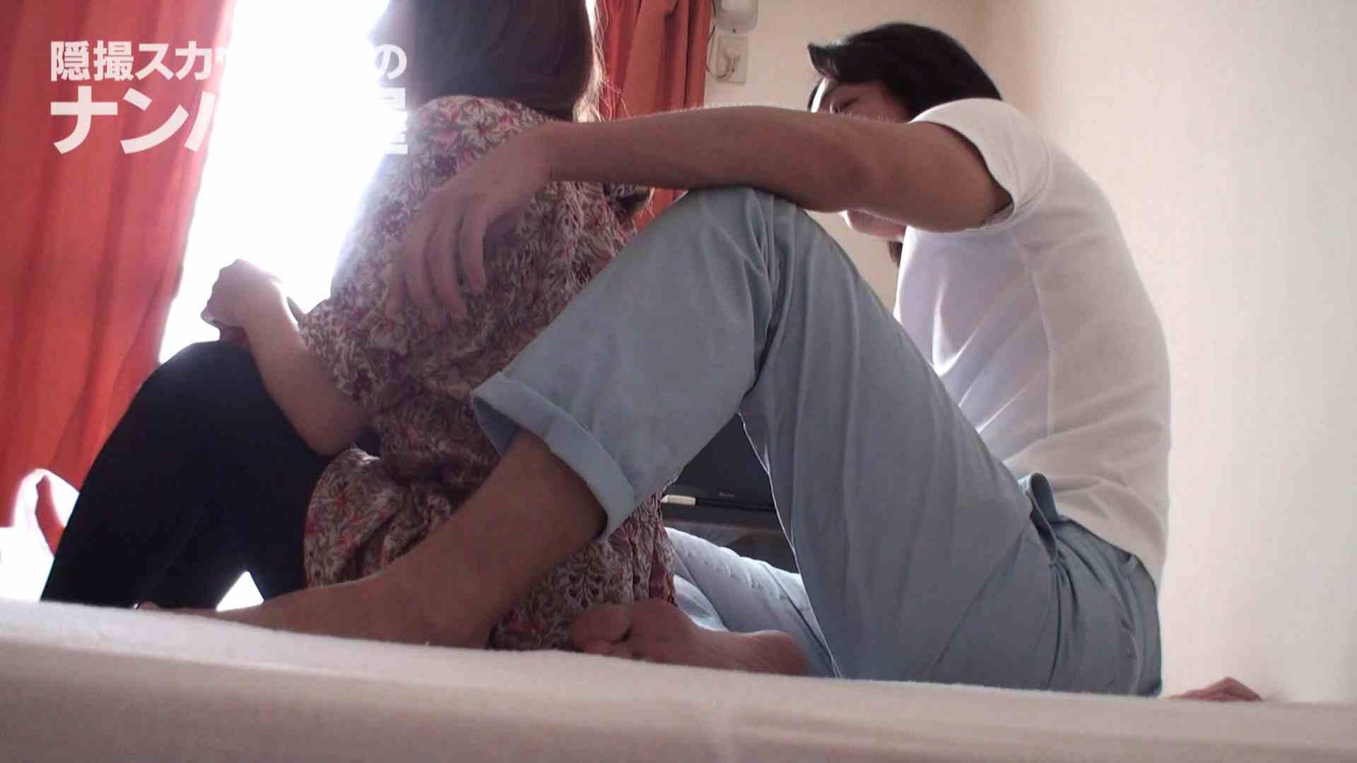 隠撮スカウトマンのナンパ部屋~風俗デビュー前のつまみ食い~ sii 0   0  104画像 22
