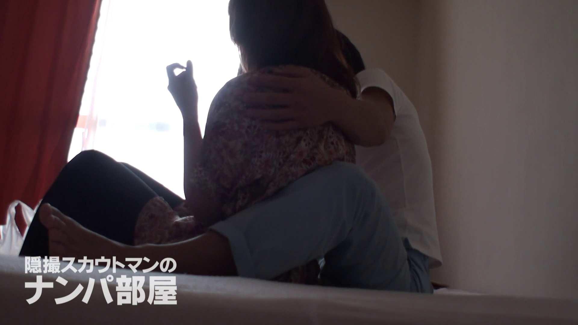隠撮スカウトマンのナンパ部屋~風俗デビュー前のつまみ食い~ sii 0   0  104画像 31