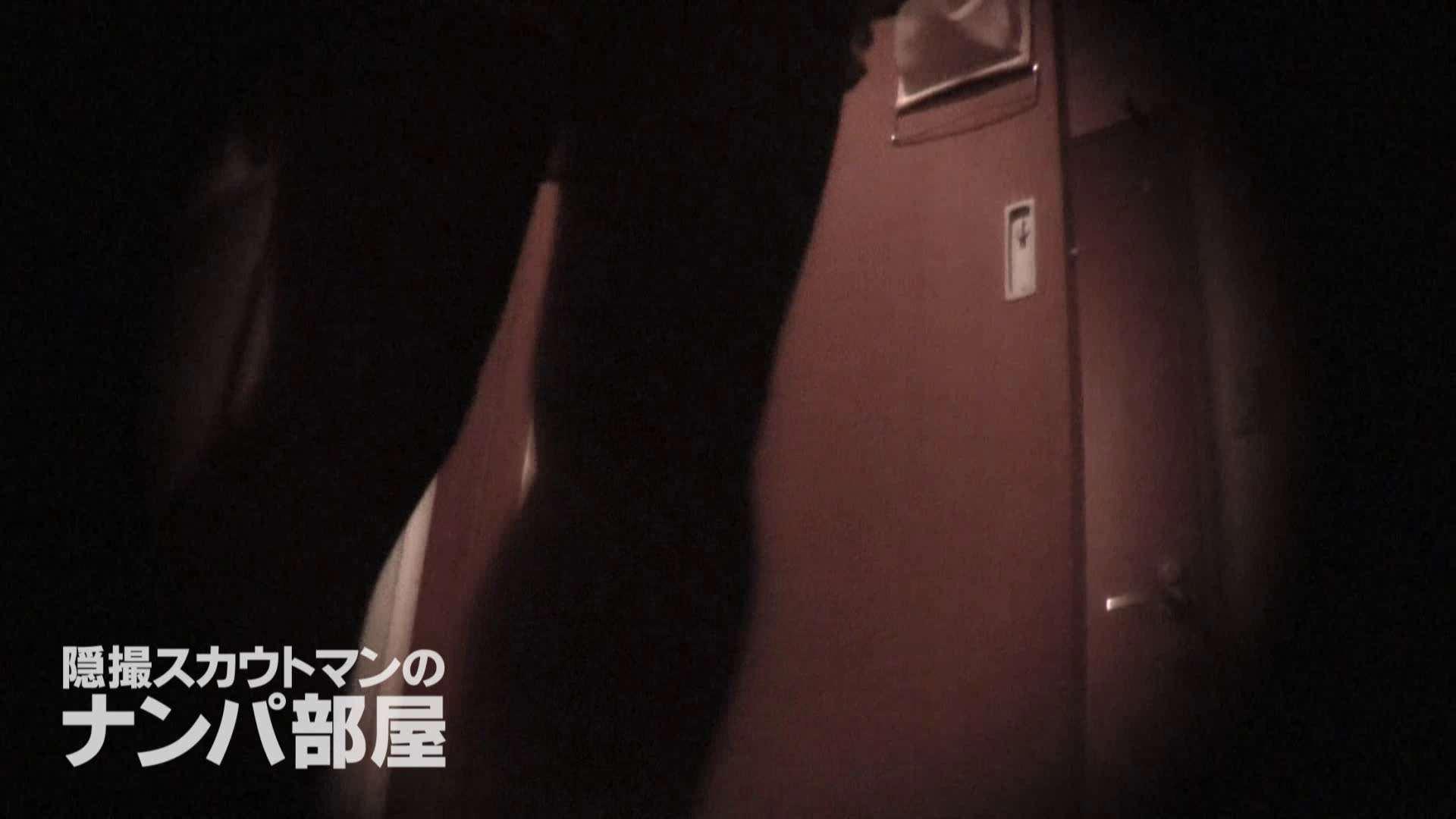 隠撮スカウトマンのナンパ部屋~風俗デビュー前のつまみ食い~ sii 0   0  104画像 37