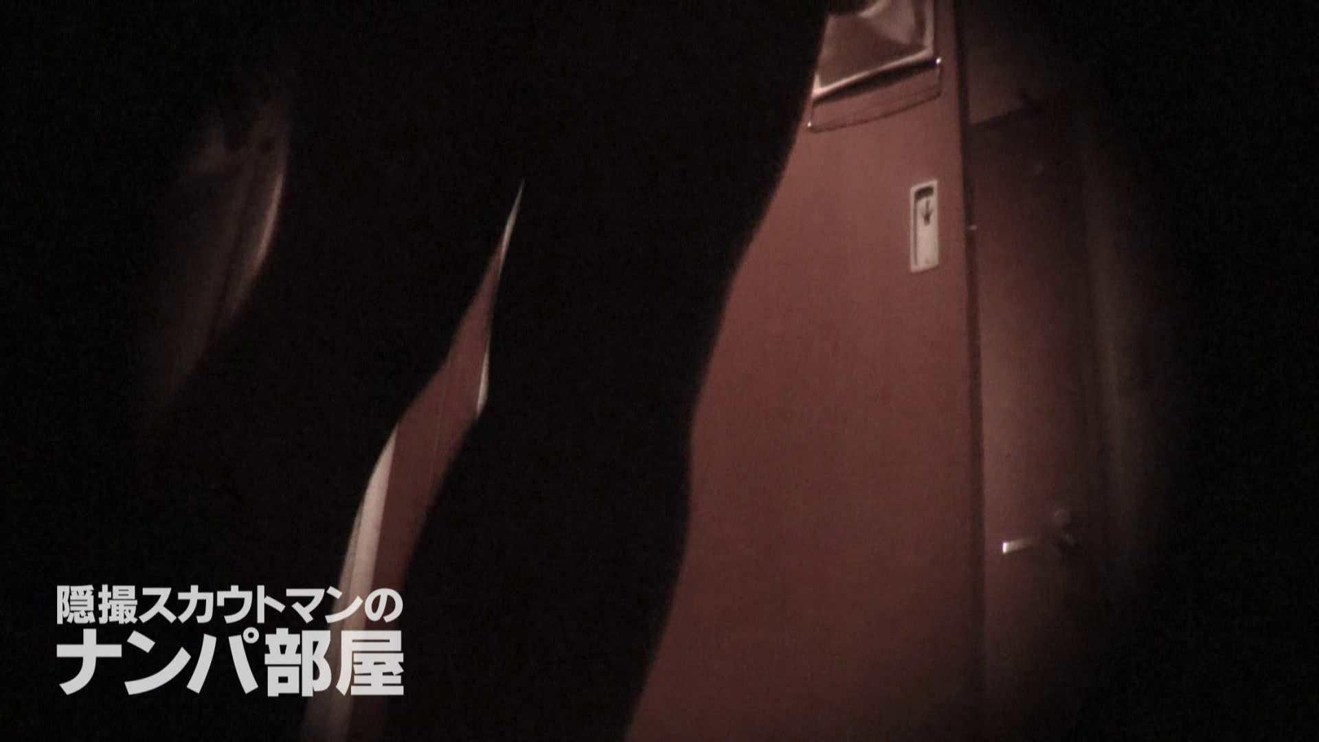 隠撮スカウトマンのナンパ部屋~風俗デビュー前のつまみ食い~ sii 0   0  104画像 38