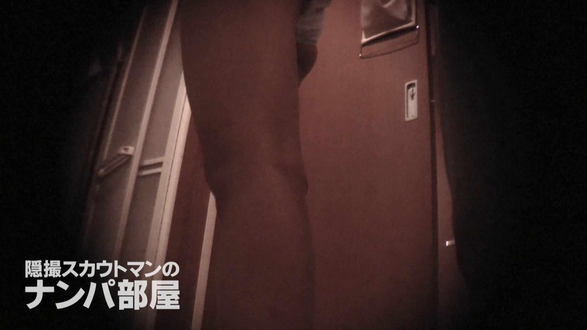 隠撮スカウトマンのナンパ部屋~風俗デビュー前のつまみ食い~ sii 0   0  104画像 40