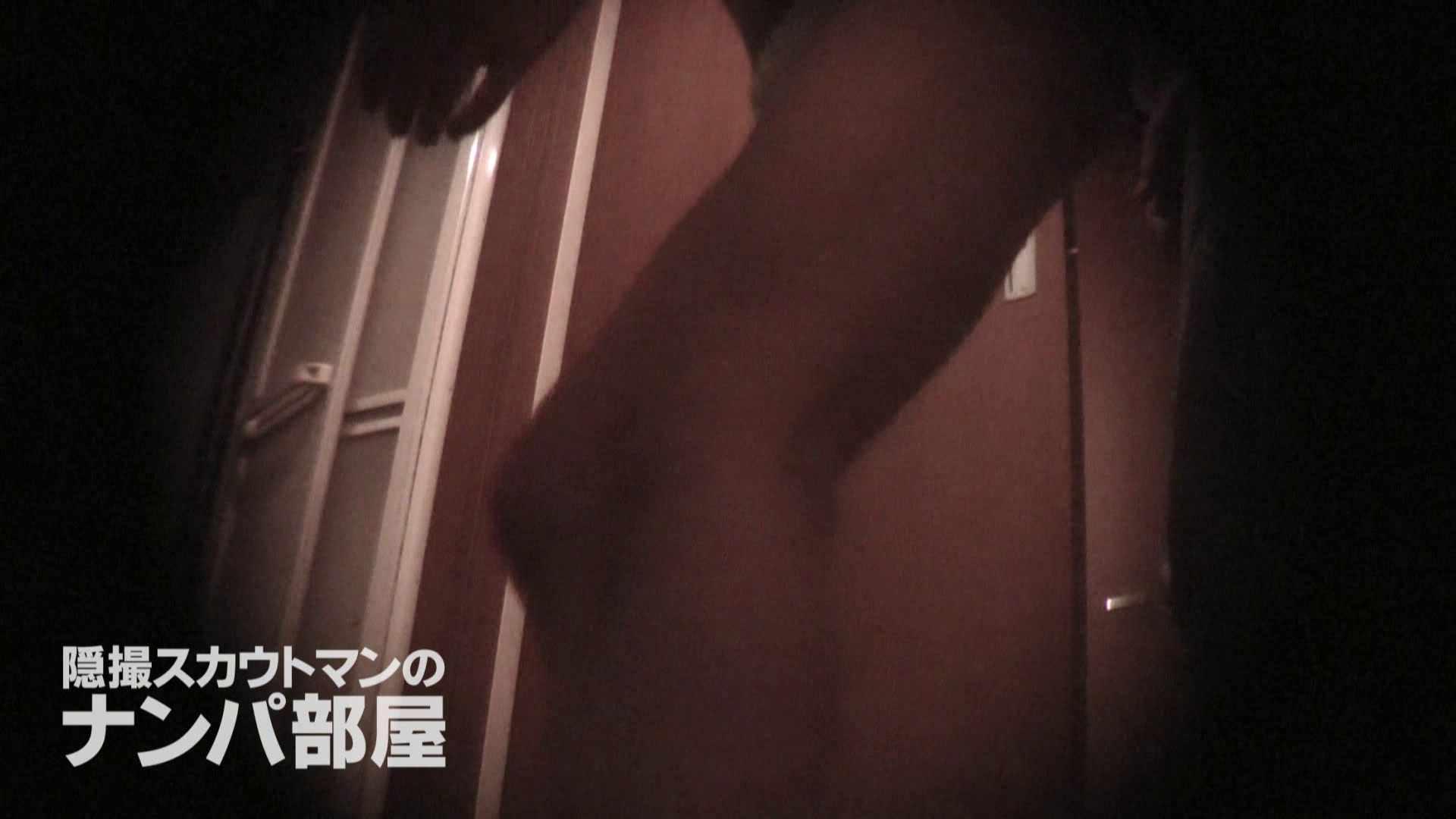 隠撮スカウトマンのナンパ部屋~風俗デビュー前のつまみ食い~ sii 0   0  104画像 41