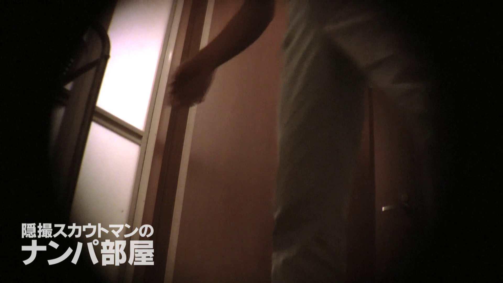 隠撮スカウトマンのナンパ部屋~風俗デビュー前のつまみ食い~ sii 0   0  104画像 44