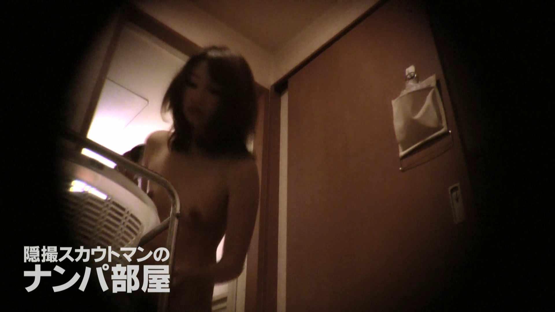 隠撮スカウトマンのナンパ部屋~風俗デビュー前のつまみ食い~ sii 0   0  104画像 46
