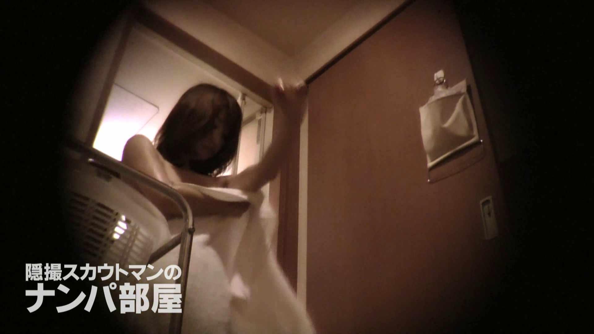 隠撮スカウトマンのナンパ部屋~風俗デビュー前のつまみ食い~ sii 0   0  104画像 47
