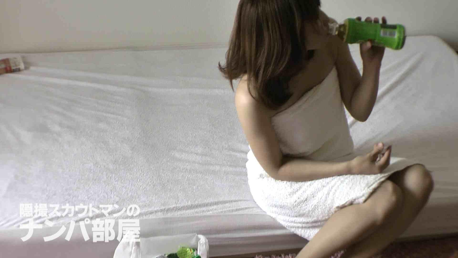 隠撮スカウトマンのナンパ部屋~風俗デビュー前のつまみ食い~ sii 0   0  104画像 54