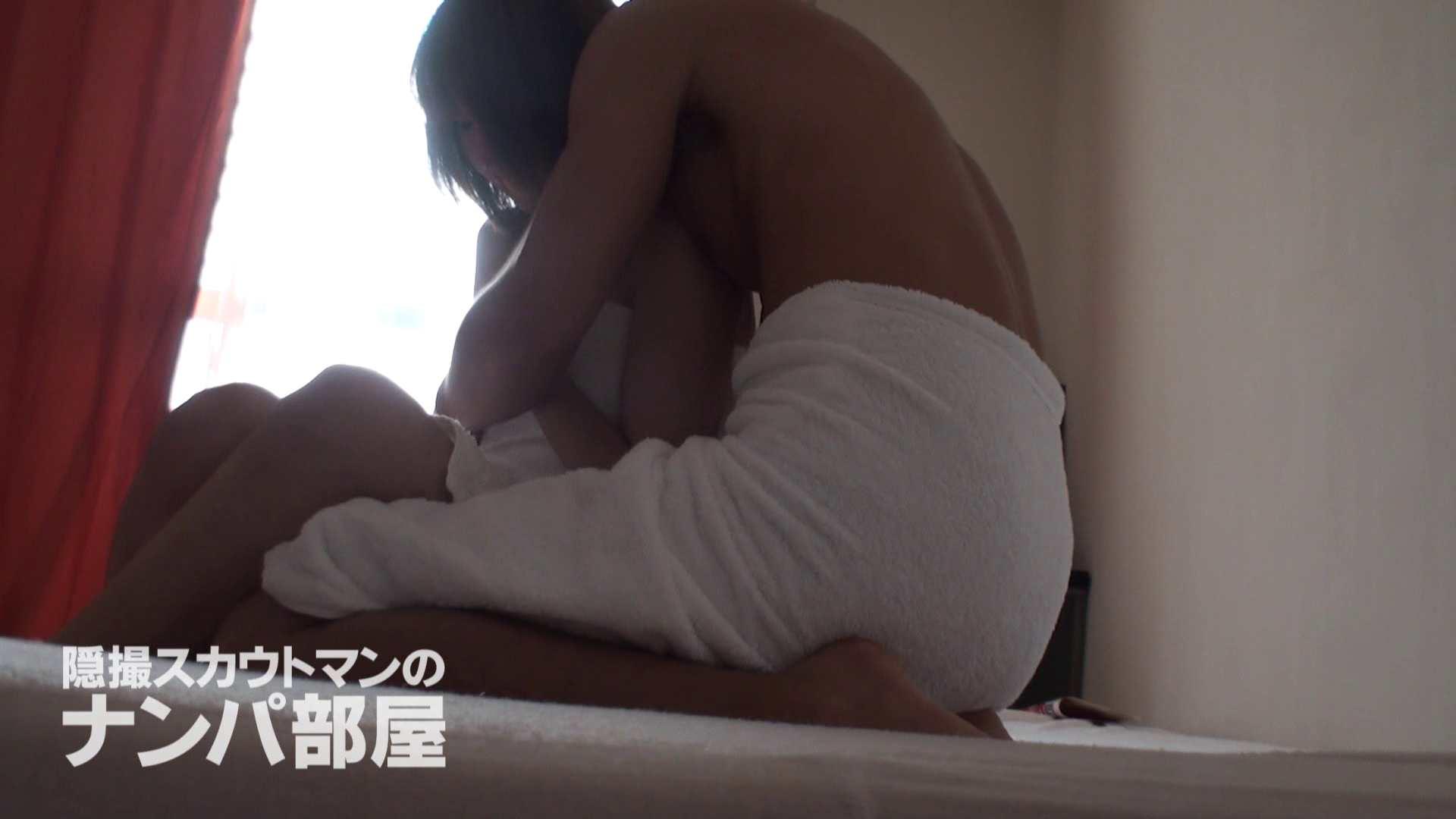 隠撮スカウトマンのナンパ部屋~風俗デビュー前のつまみ食い~ sii 0   0  104画像 61
