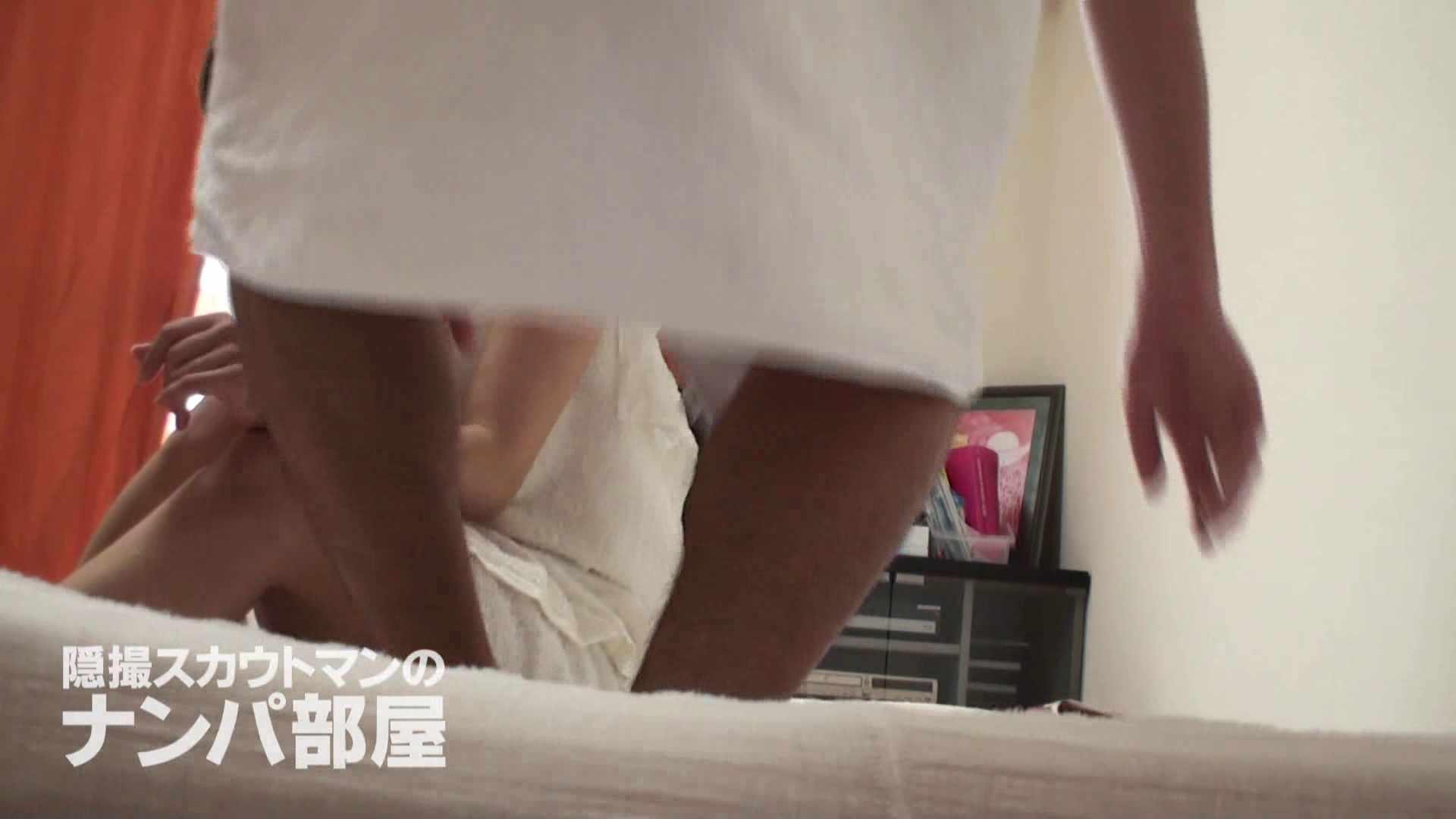隠撮スカウトマンのナンパ部屋~風俗デビュー前のつまみ食い~ sii 0   0  104画像 65