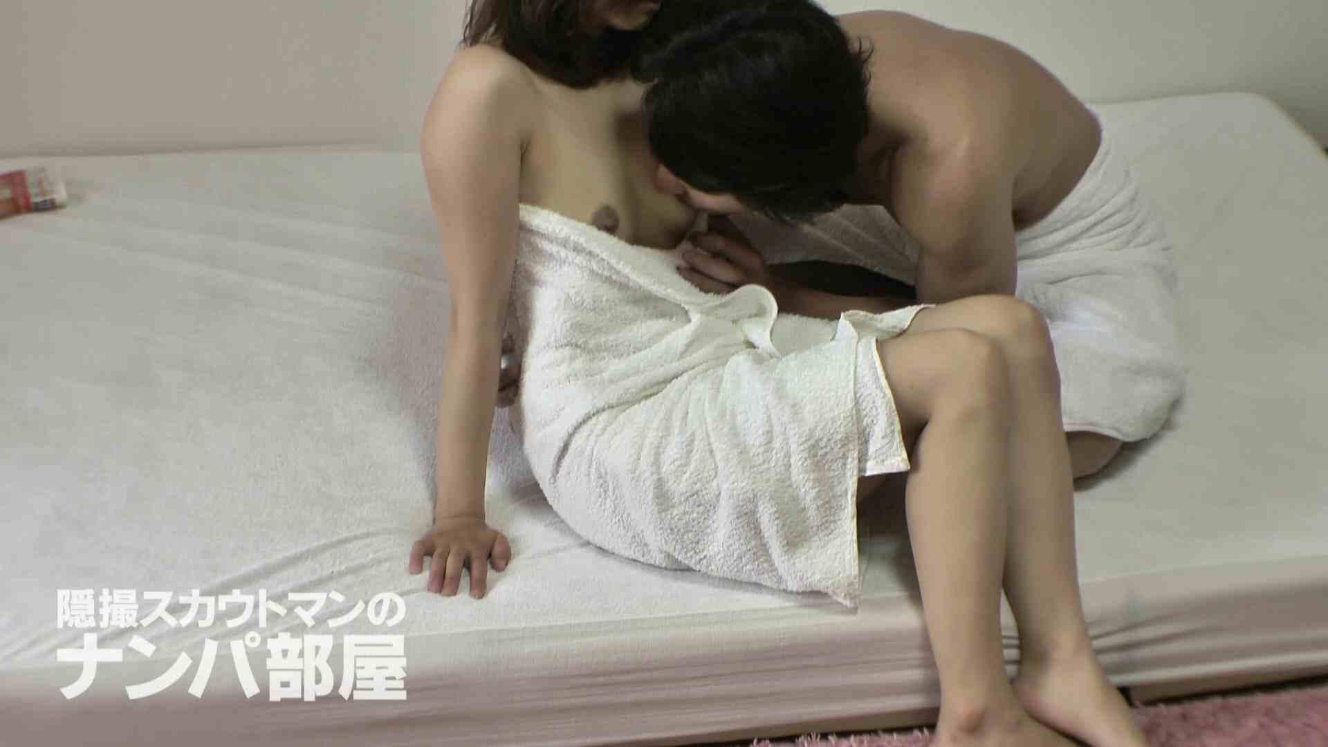 隠撮スカウトマンのナンパ部屋~風俗デビュー前のつまみ食い~ sii 0   0  104画像 68