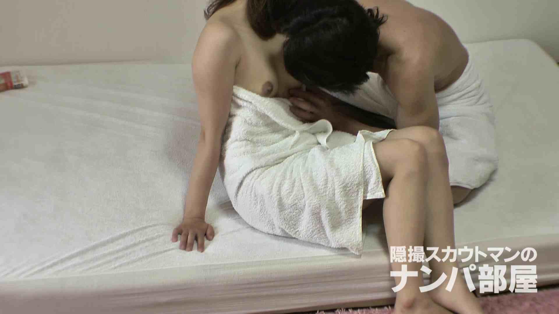 隠撮スカウトマンのナンパ部屋~風俗デビュー前のつまみ食い~ sii 0   0  104画像 70