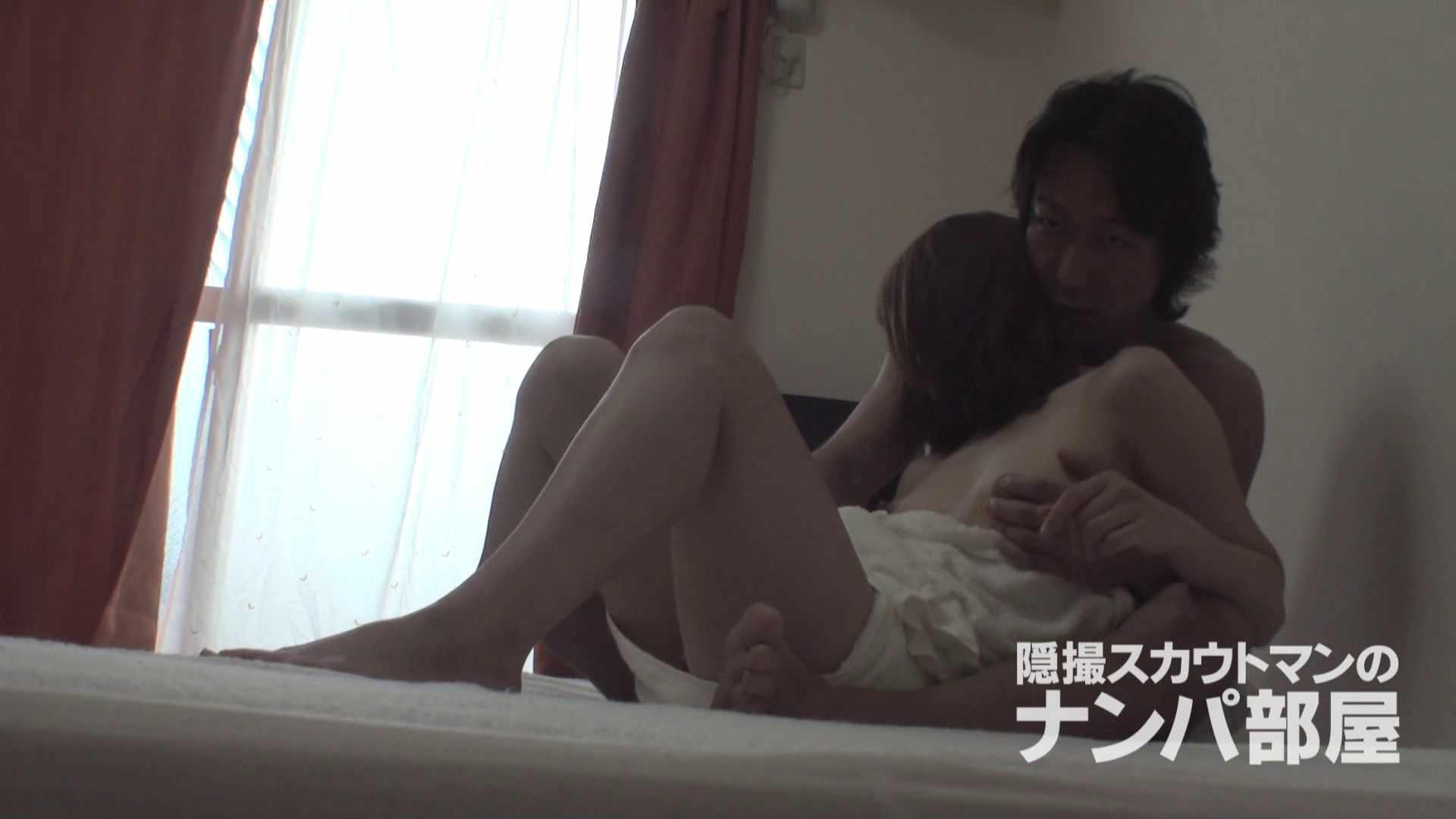 隠撮スカウトマンのナンパ部屋~風俗デビュー前のつまみ食い~ sii 0   0  104画像 84