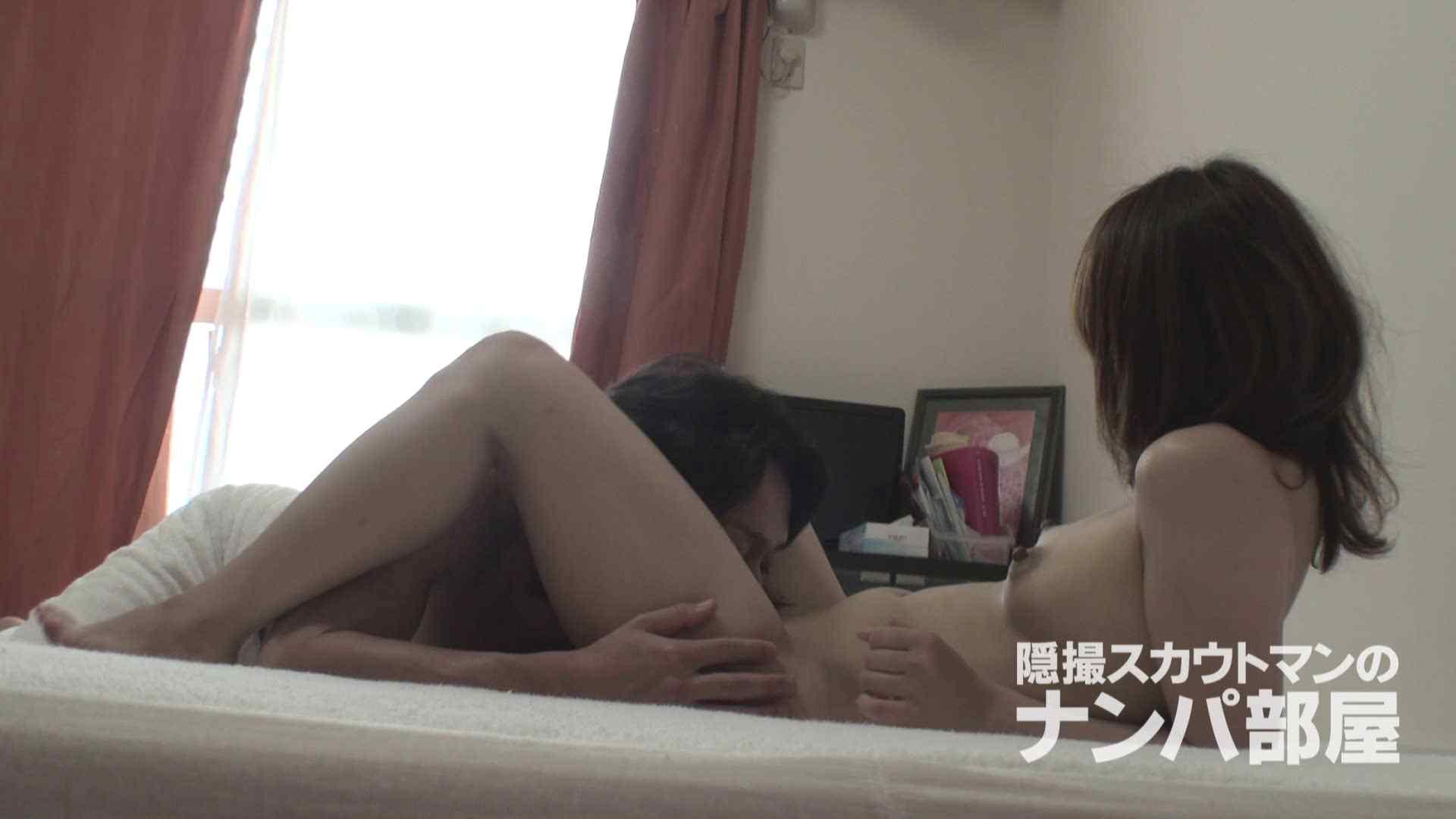 隠撮スカウトマンのナンパ部屋~風俗デビュー前のつまみ食い~ sii 0   0  104画像 87