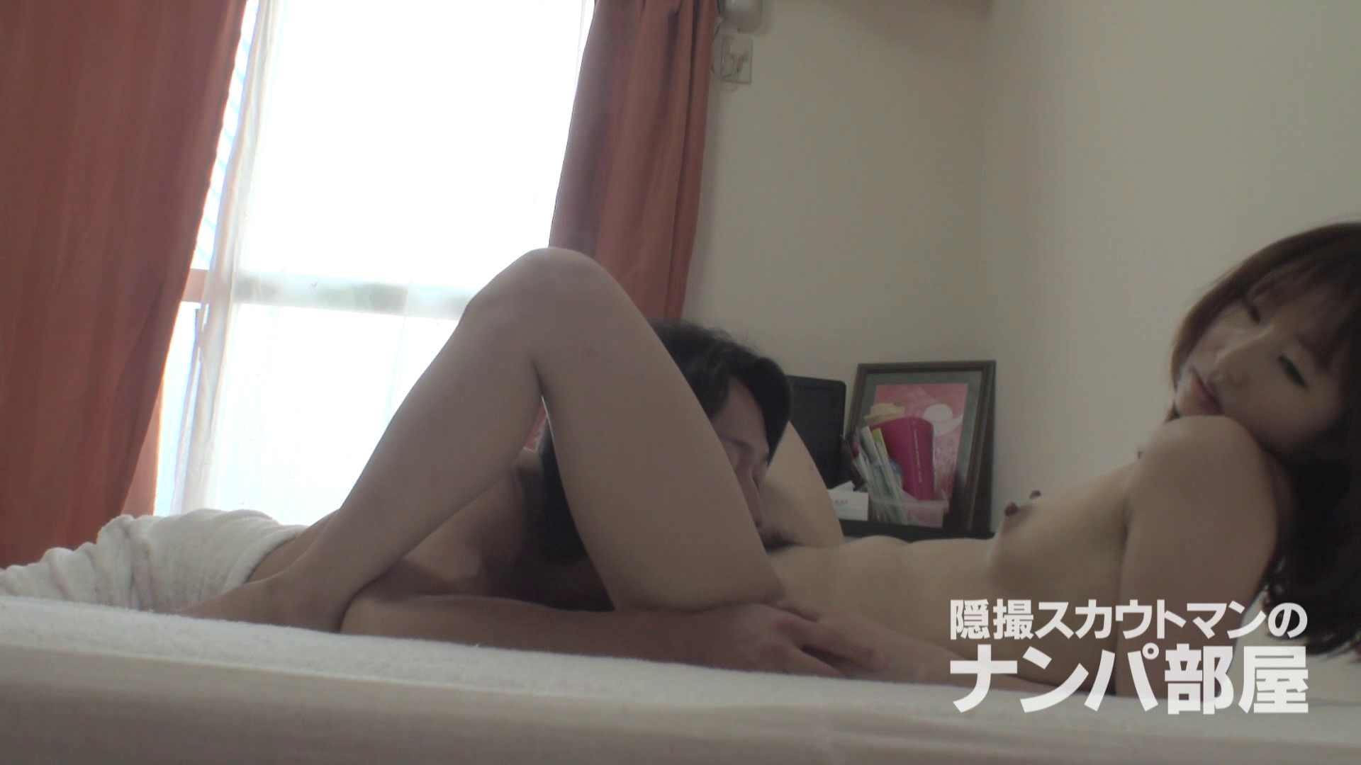 隠撮スカウトマンのナンパ部屋~風俗デビュー前のつまみ食い~ sii 0   0  104画像 91