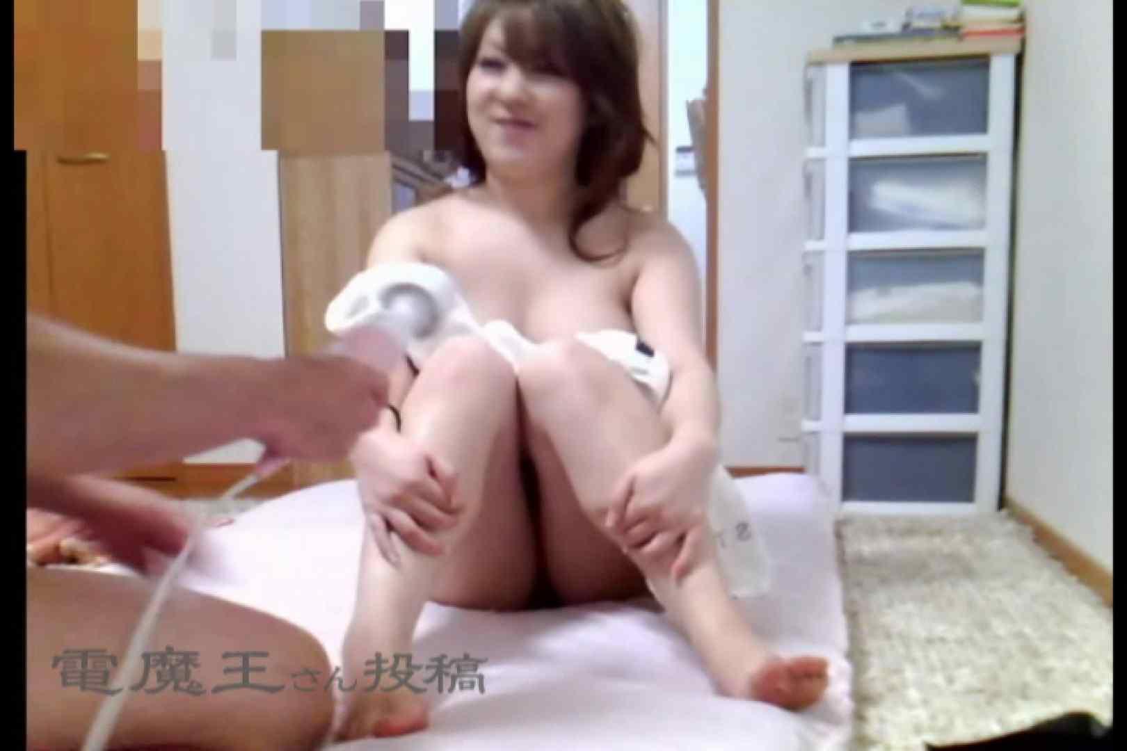電魔王さんの「隠撮の部屋」アキラ 0 | 0  79画像 76