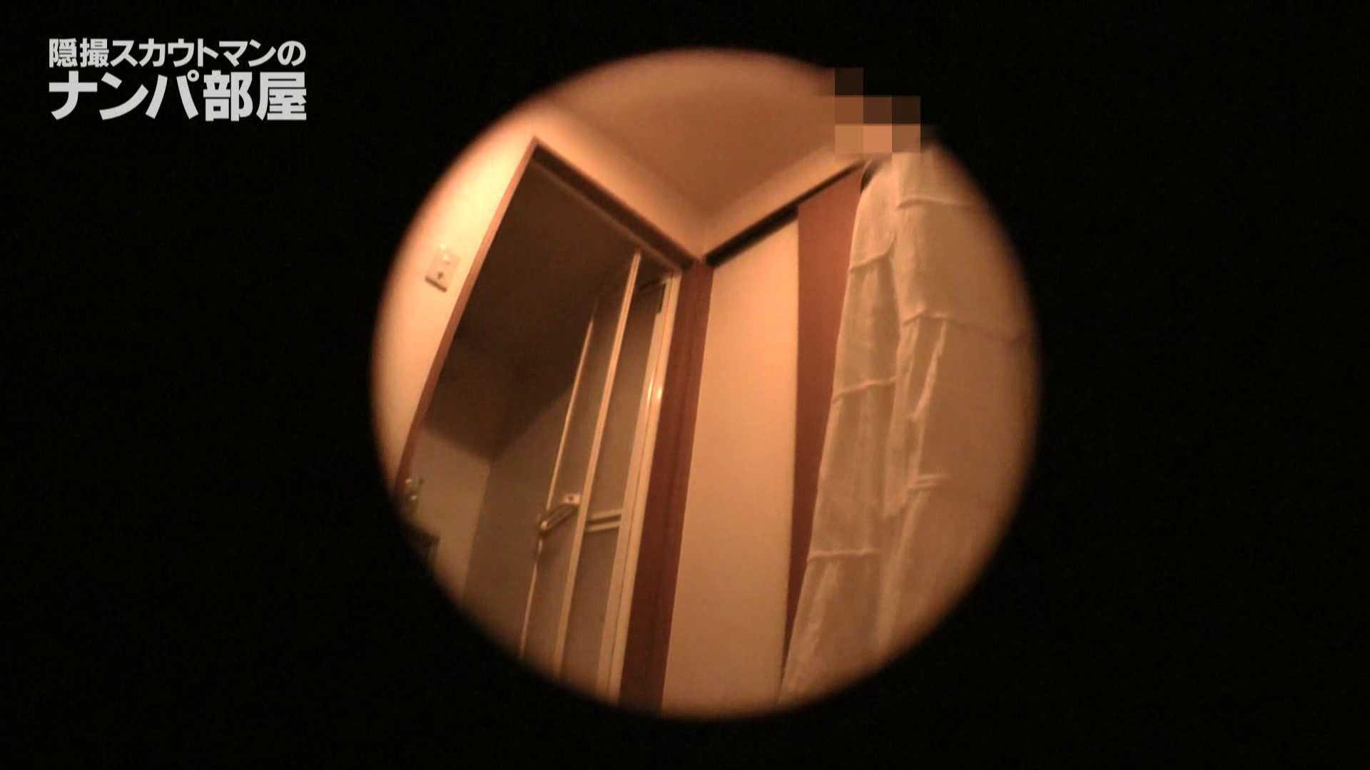 隠撮スカウトマンのナンパ部屋~風俗デビュー前のつまみ食い~hanavol.4 0 | OL  93画像 22