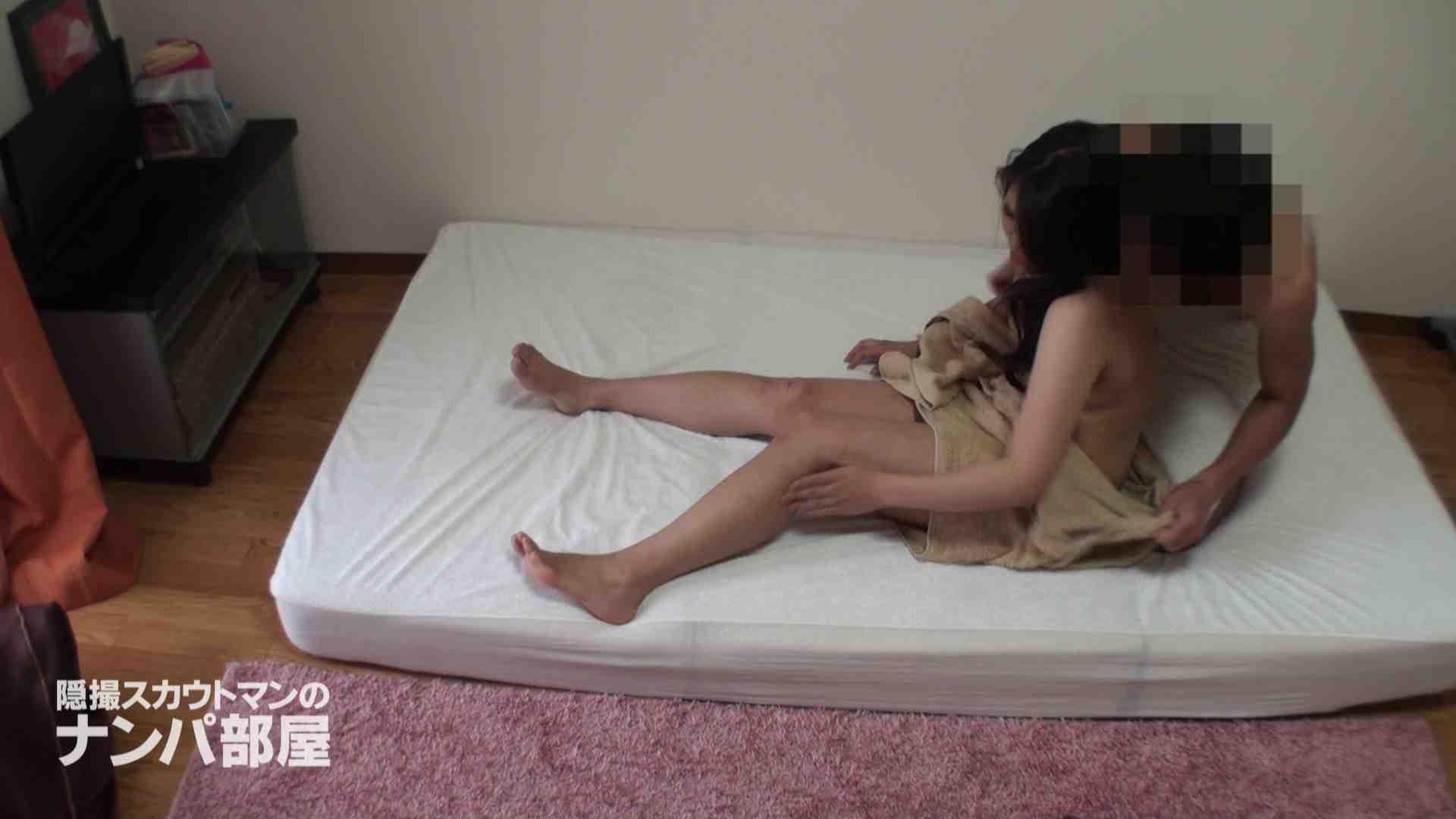 隠撮スカウトマンのナンパ部屋~風俗デビュー前のつまみ食い~hanavol.4 0 | OL  93画像 51