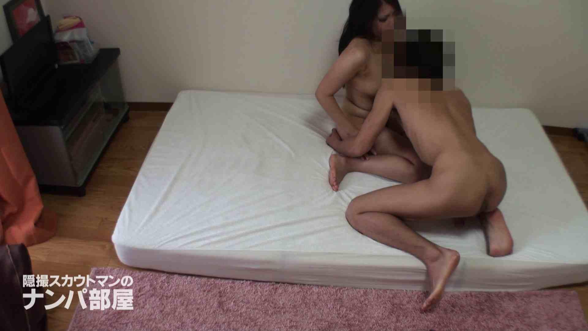 隠撮スカウトマンのナンパ部屋~風俗デビュー前のつまみ食い~hanavol.4 0 | OL  93画像 65