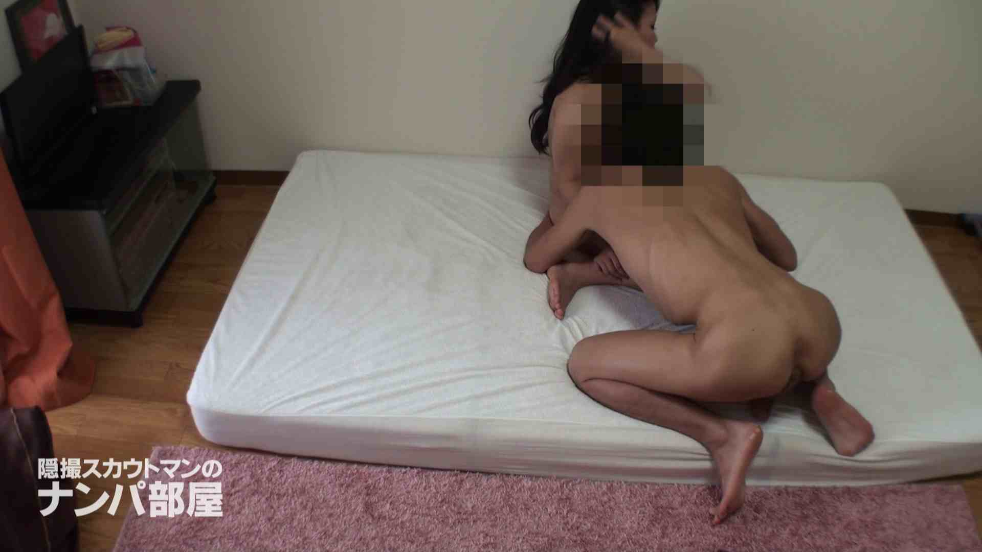 隠撮スカウトマンのナンパ部屋~風俗デビュー前のつまみ食い~hanavol.4 0 | OL  93画像 66