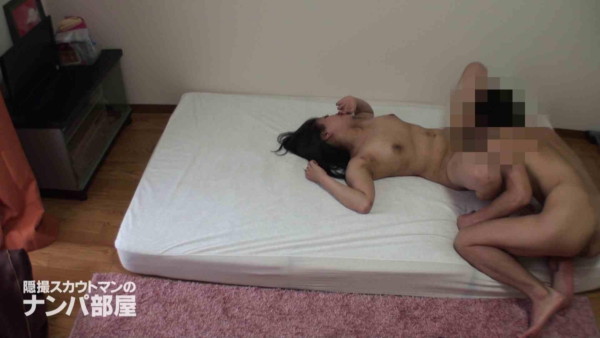 隠撮スカウトマンのナンパ部屋~風俗デビュー前のつまみ食い~hanavol.4 0 | OL  93画像 80