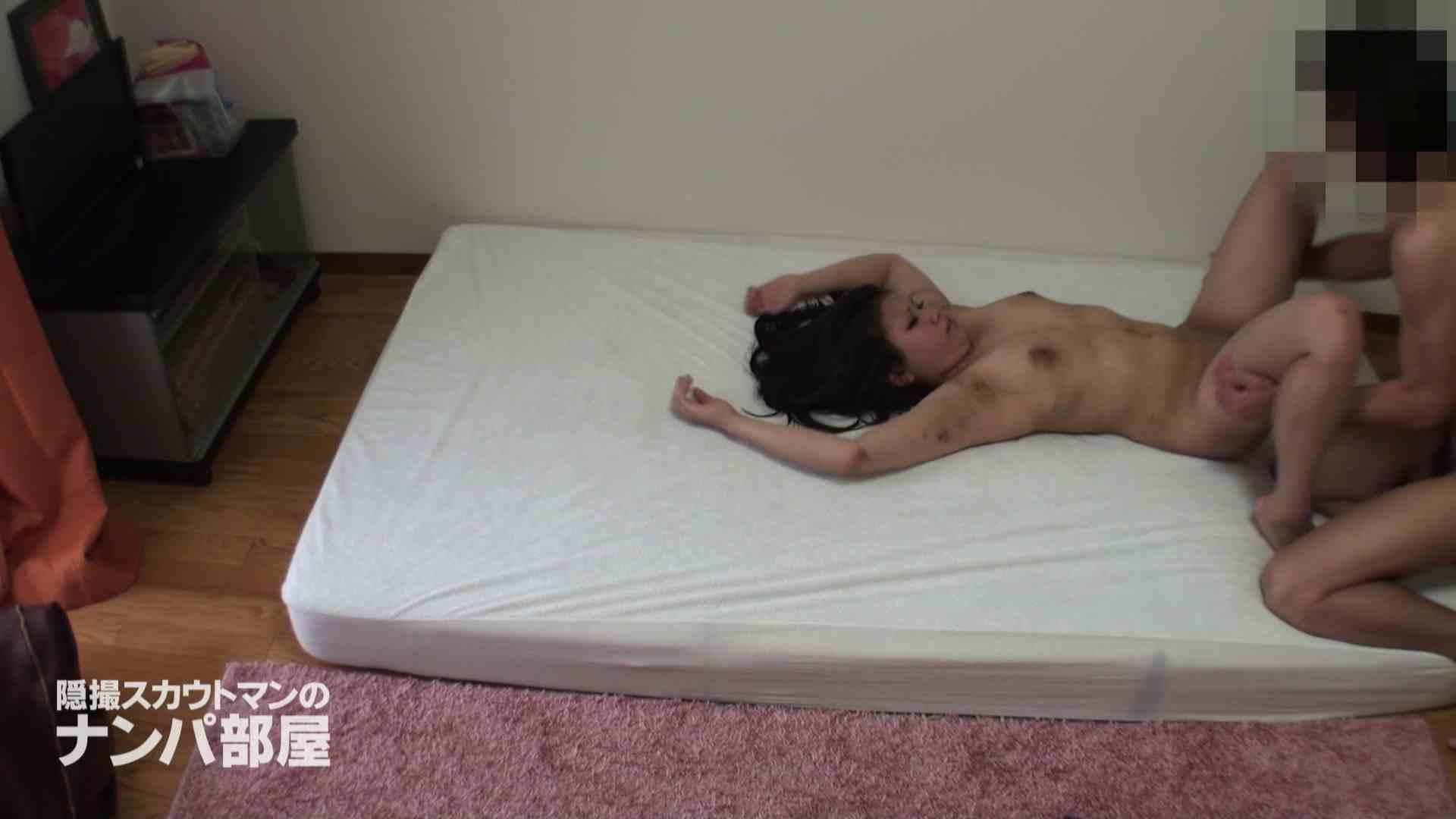 隠撮スカウトマンのナンパ部屋~風俗デビュー前のつまみ食い~hanavol.4 0 | OL  93画像 82