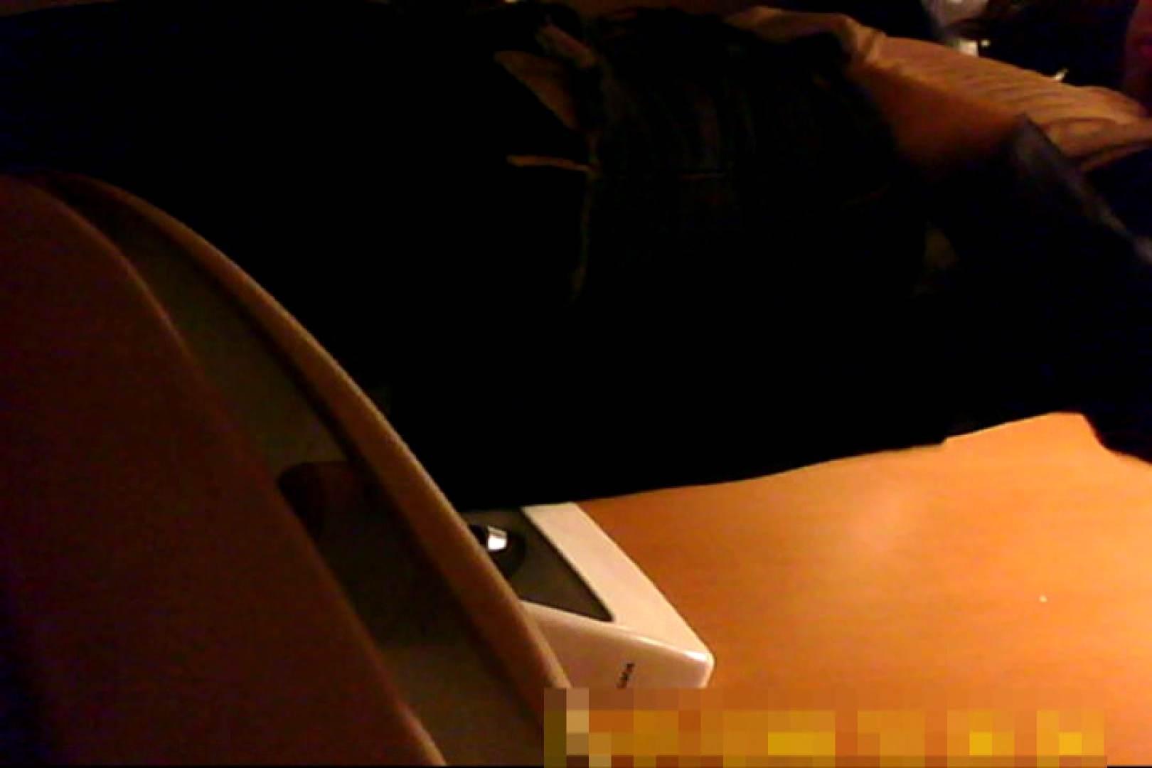 魅惑の化粧室~禁断のプライベート空間~27 0   0  39画像 24