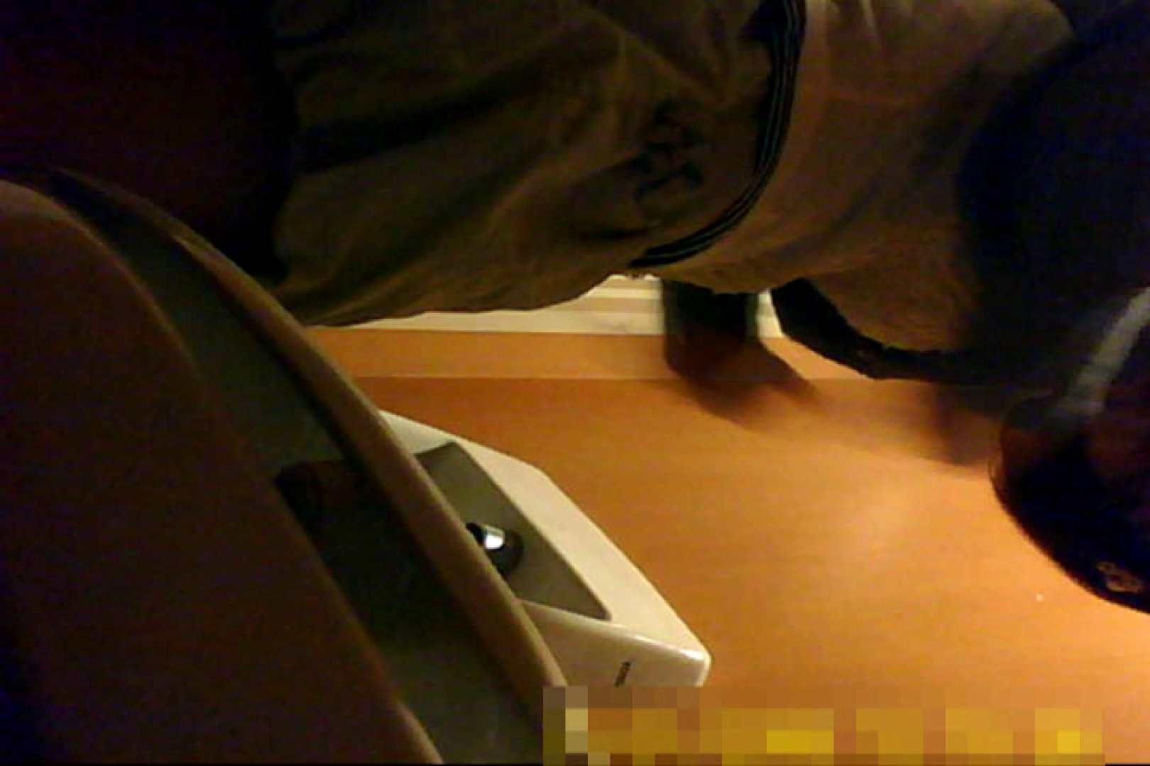 魅惑の化粧室~禁断のプライベート空間~27 0   0  39画像 29