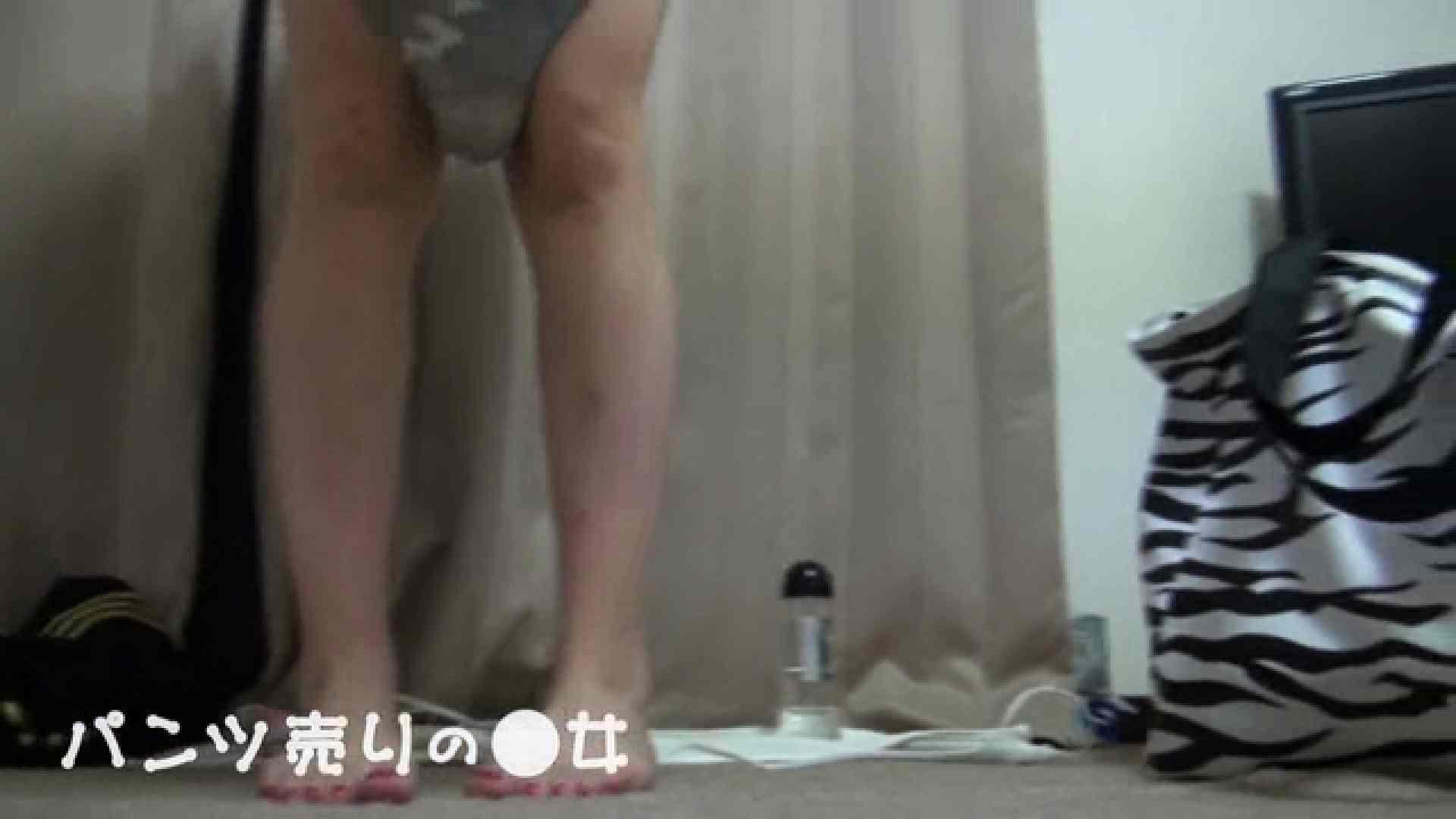 新説 パンツ売りの女の子mizuki02 0   0  62画像 43