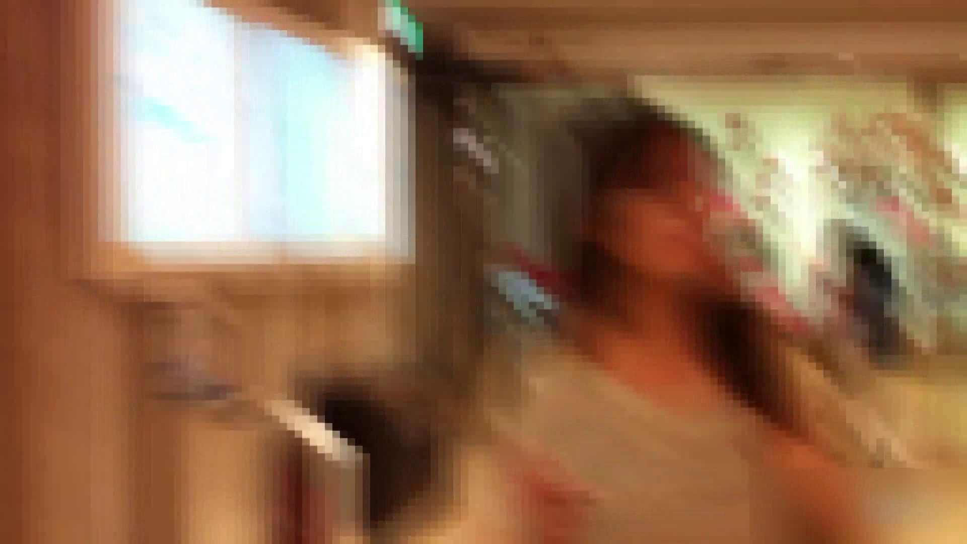 ガールズパンチラストリートビューVol.011 0   0  26画像 5