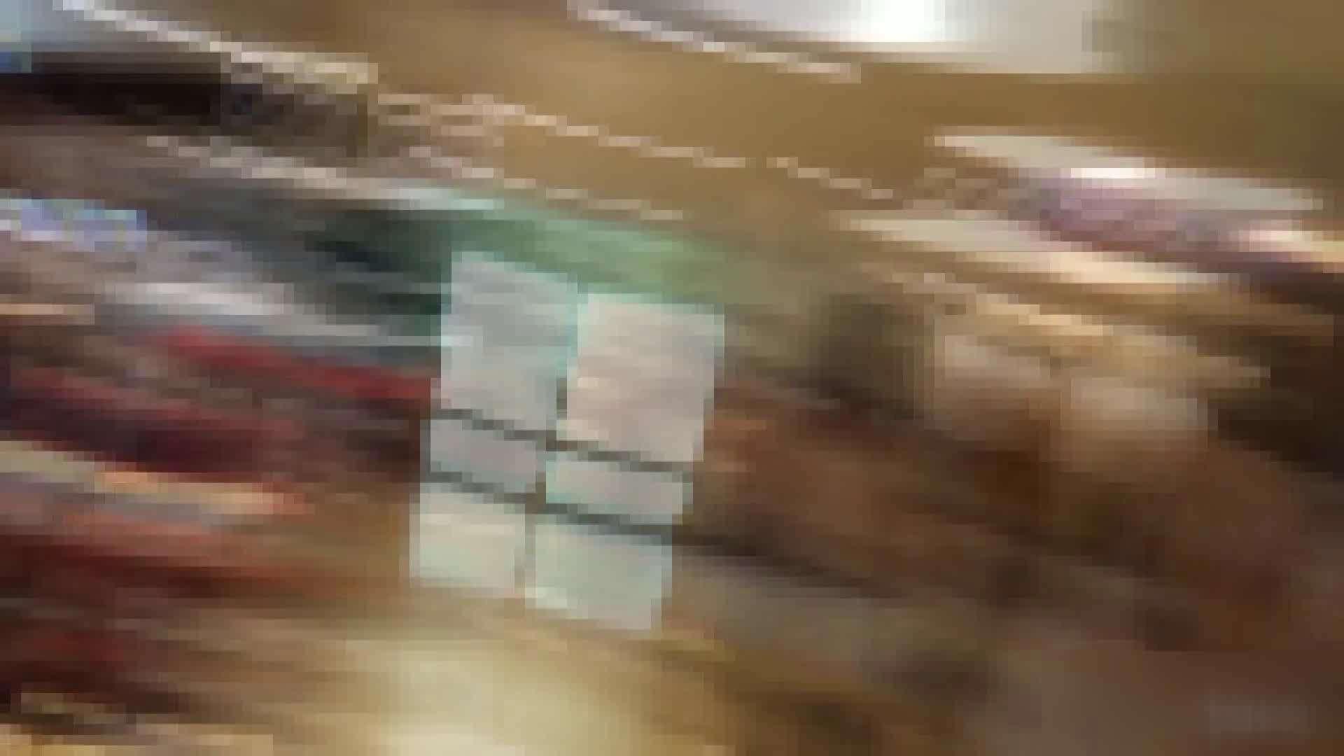 ガールズパンチラストリートビューVol.011 0   0  26画像 24