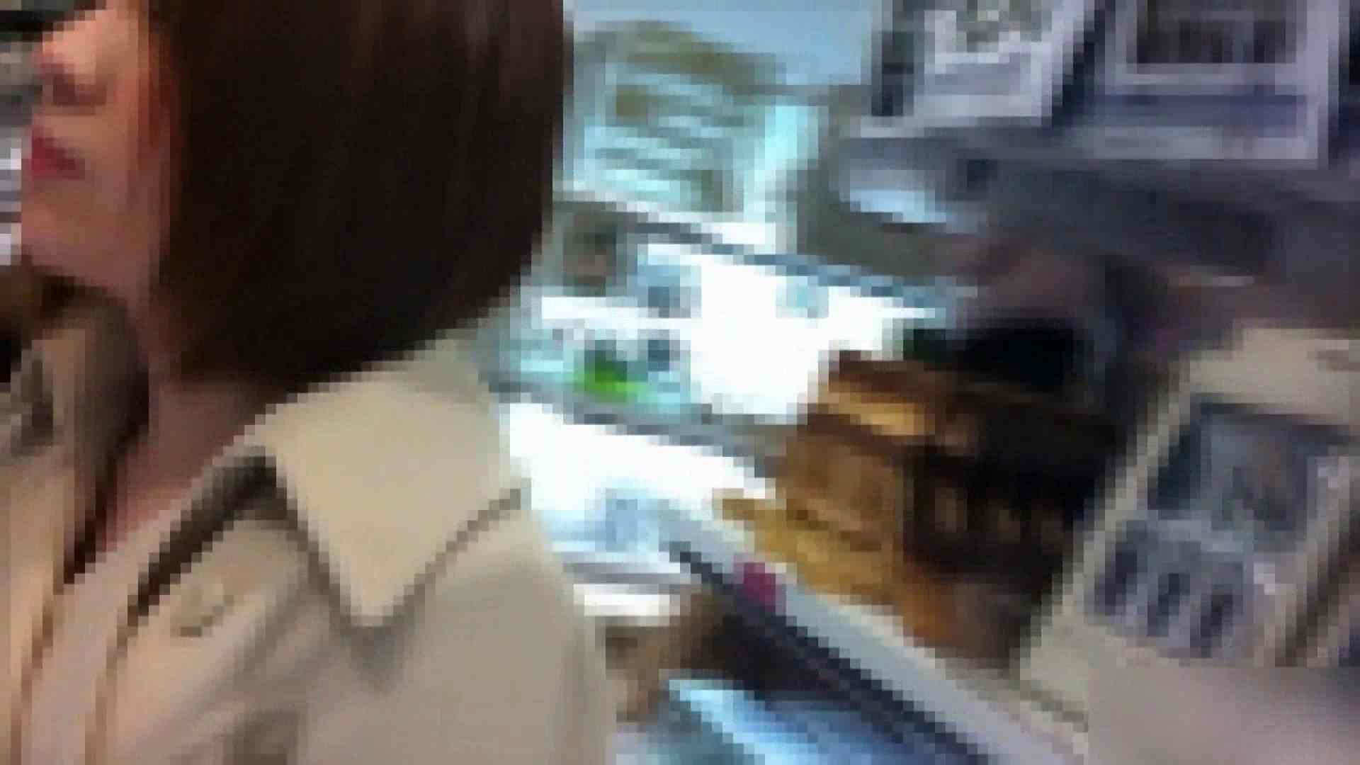 ガールズパンチラストリートビューVol.020 0   0  88画像 2