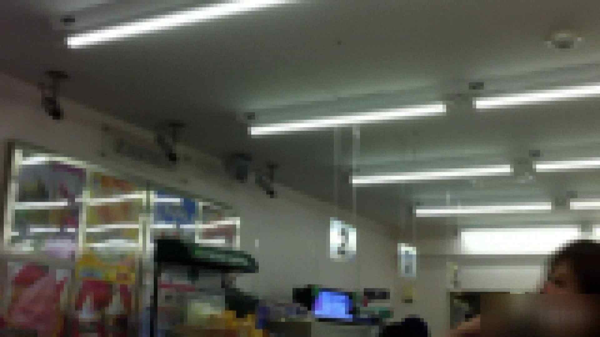 ガールズパンチラストリートビューVol.020 0   0  88画像 15