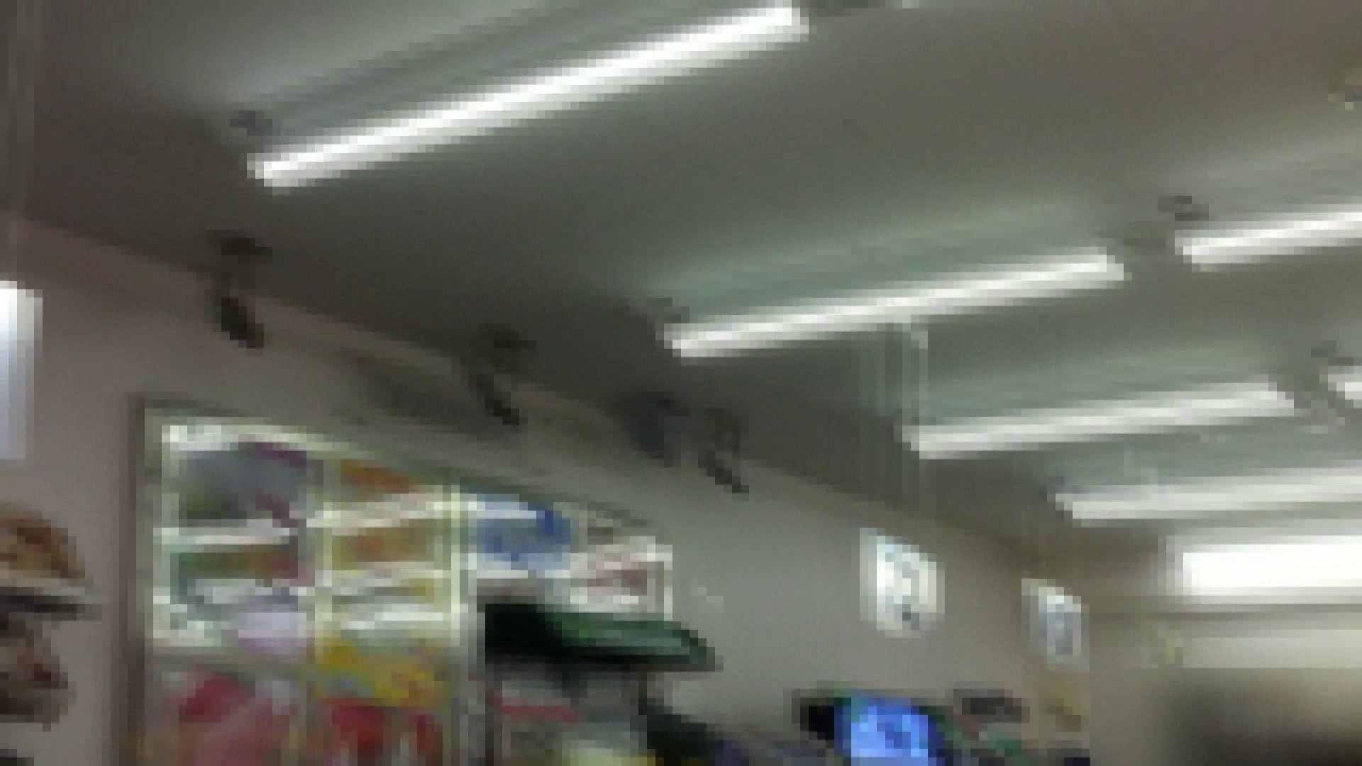 ガールズパンチラストリートビューVol.020 0   0  88画像 16