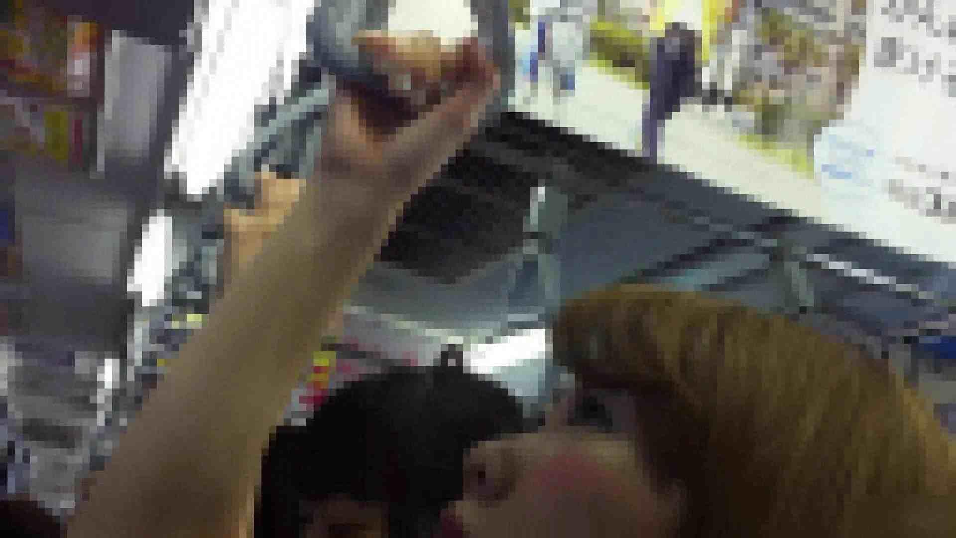 ガールズパンチラストリートビューVol.041 0 | 0  68画像 44