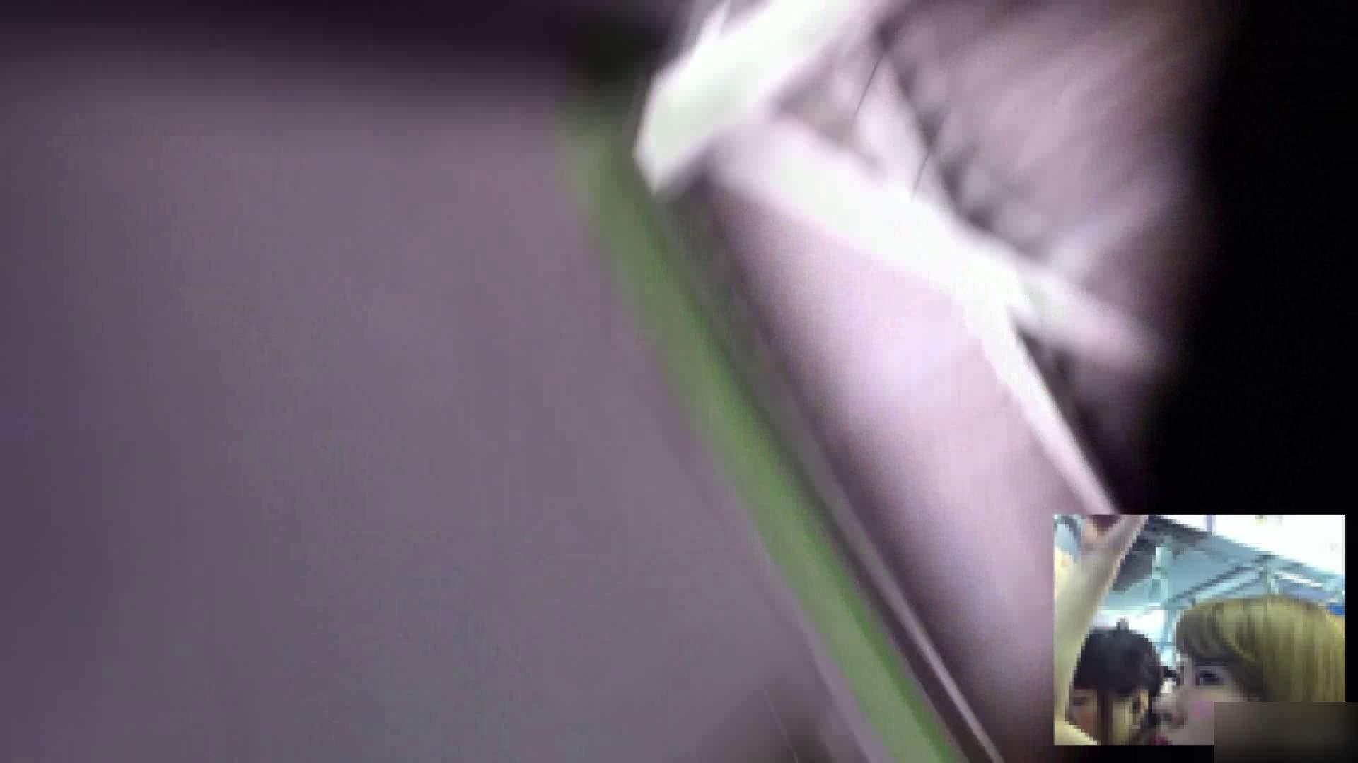 ガールズパンチラストリートビューVol.041 0 | 0  68画像 59