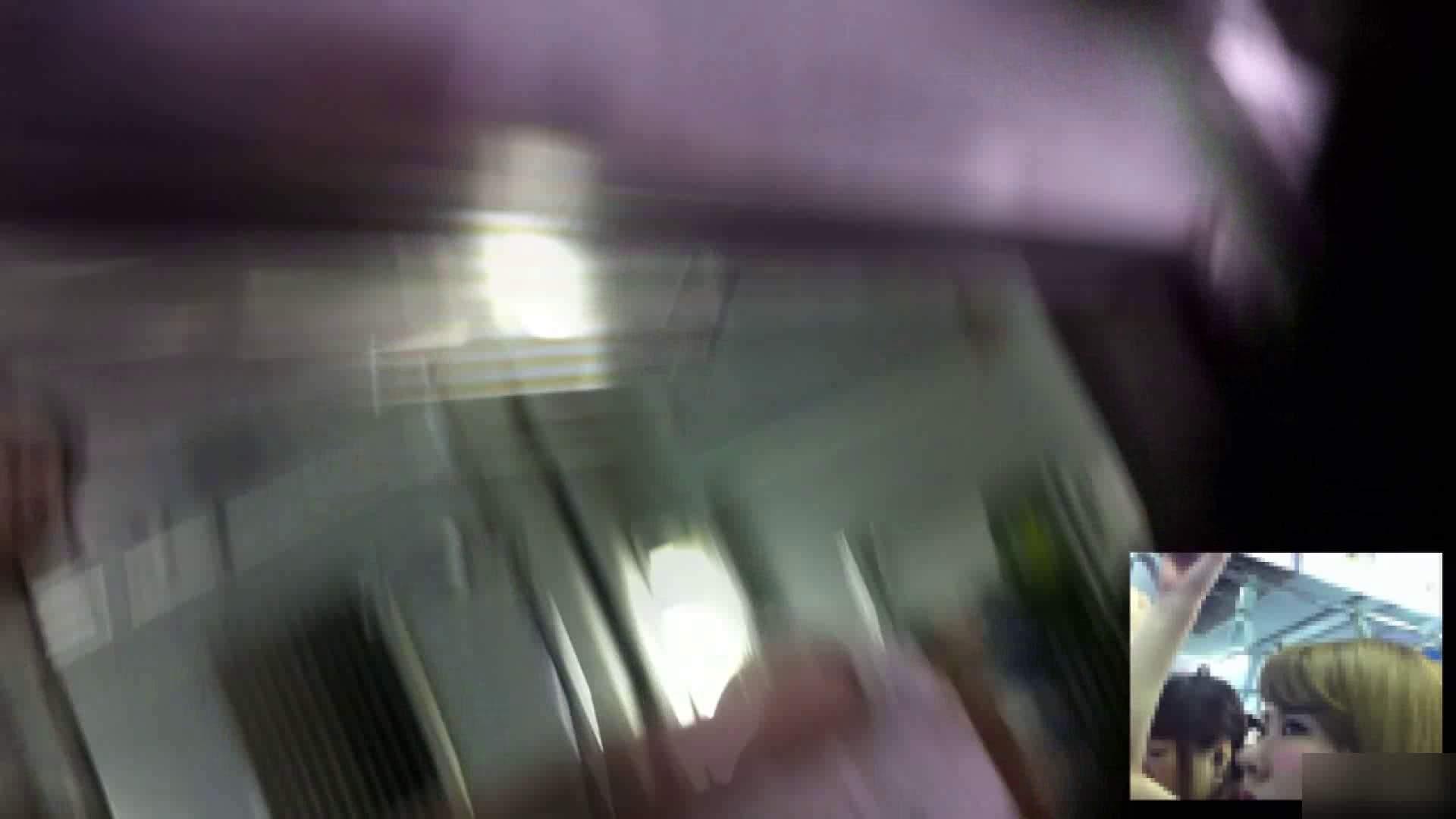 ガールズパンチラストリートビューVol.041 0 | 0  68画像 60