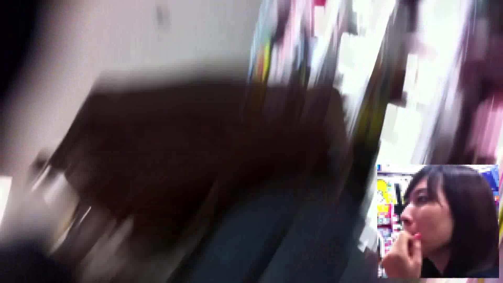 ガールズパンチラストリートビューVol.047 0 | 0  110画像 34