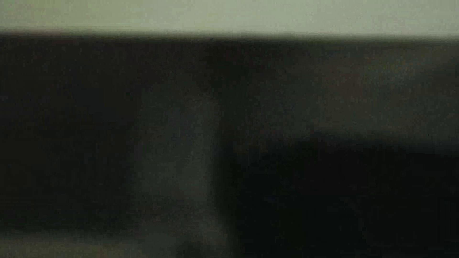 キレカワ女子大生の秘密の洗面所!Vol.009 0 | 0  23画像 8