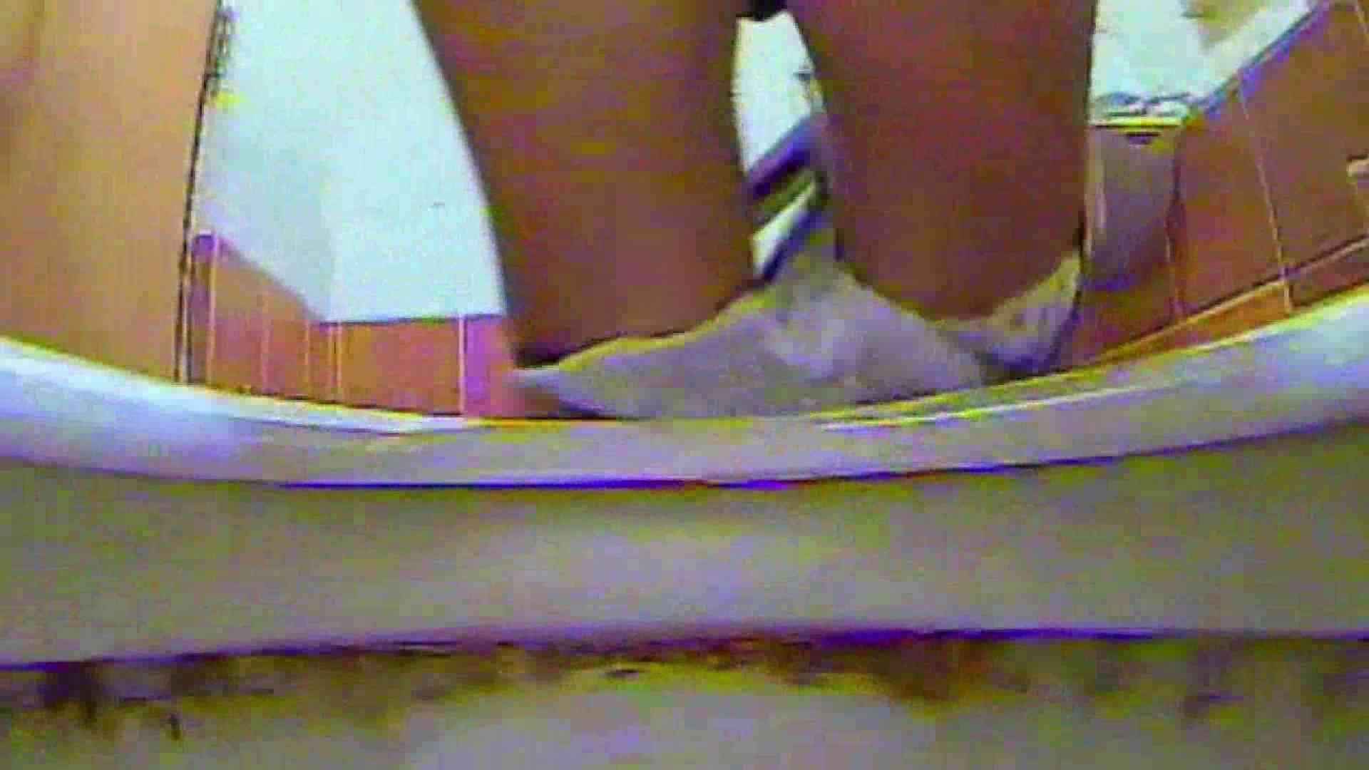 キレカワ女子大生の秘密の洗面所!Vol.044 0 | 0  90画像 15