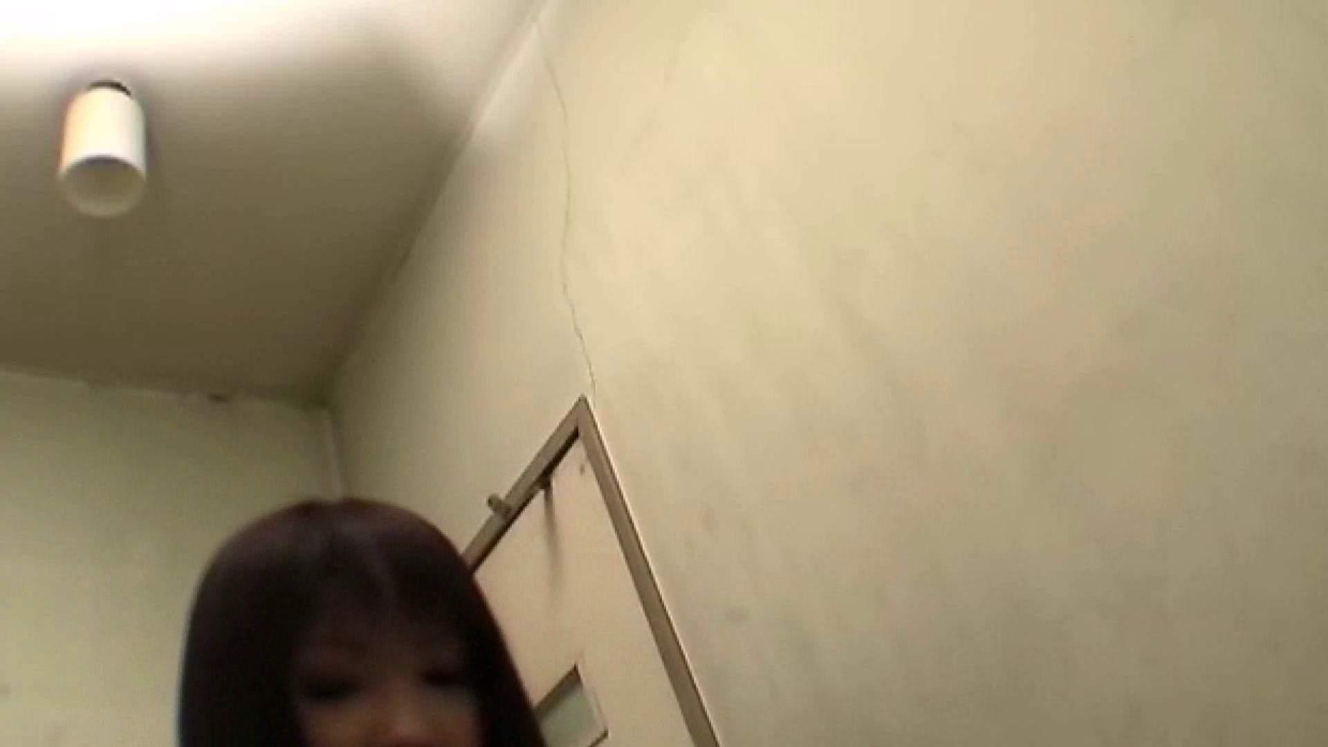 洗面所盗撮~隣の美人お姉さんVol.06 0 | 0  99画像 33
