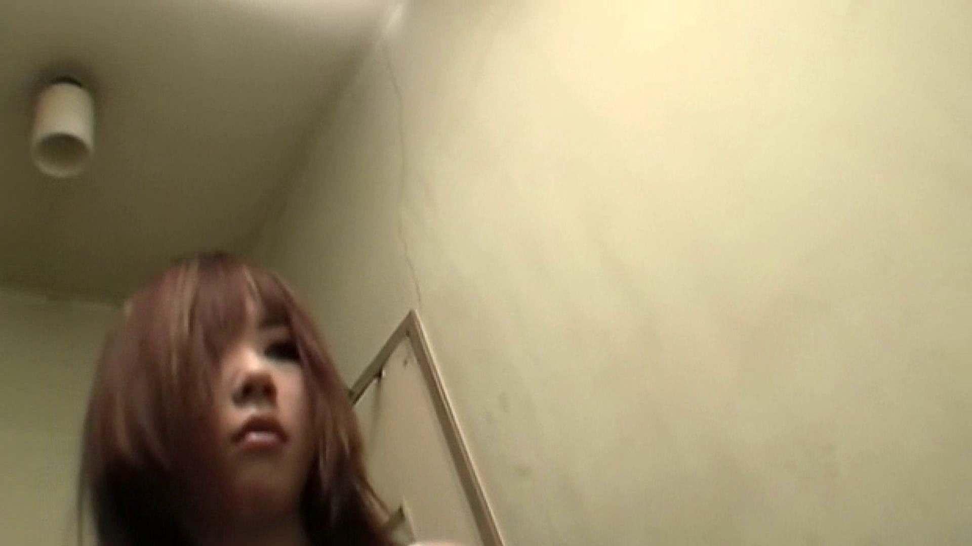 洗面所盗撮~隣の美人お姉さんVol.06 0 | 0  99画像 56