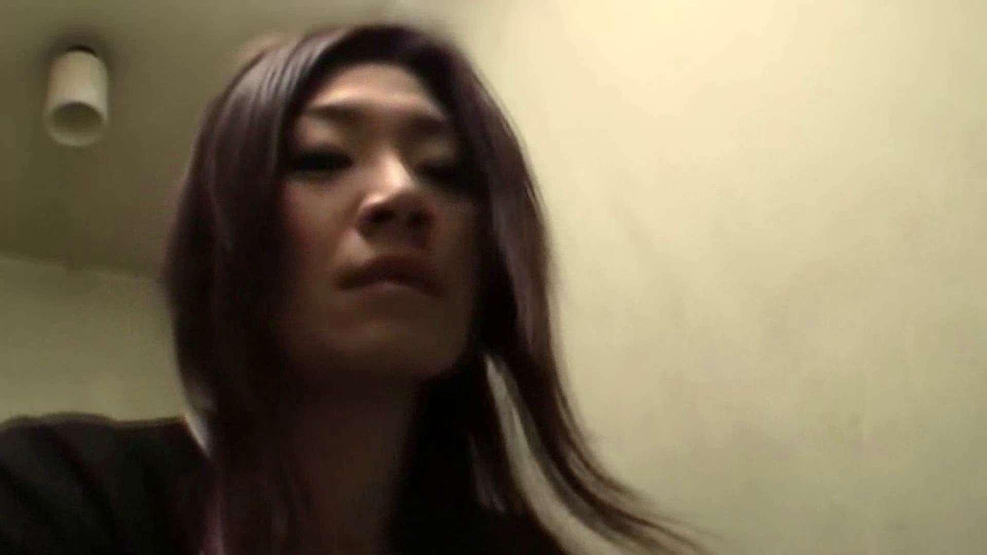 洗面所盗撮~隣の美人お姉さんVol.06 0 | 0  99画像 88