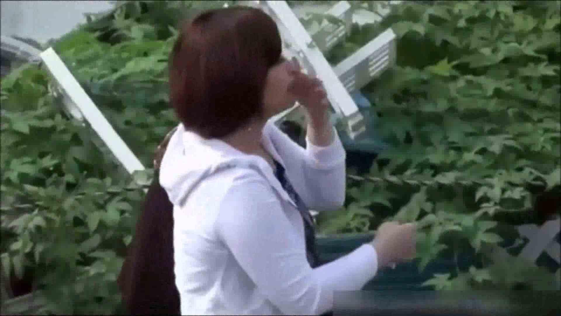洗面所盗撮~隣の美人お姉さんVol.11 0 | 0  104画像 76