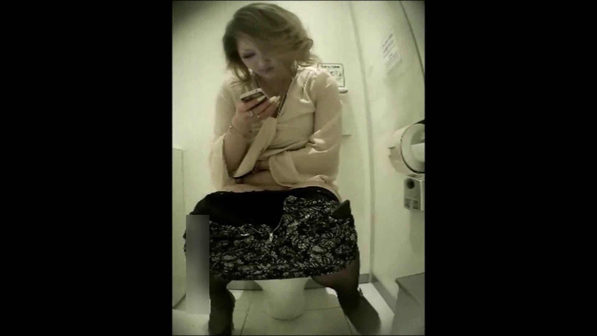 洗面所盗撮~隣の美人お姉さんVol.15 0   0  51画像 30
