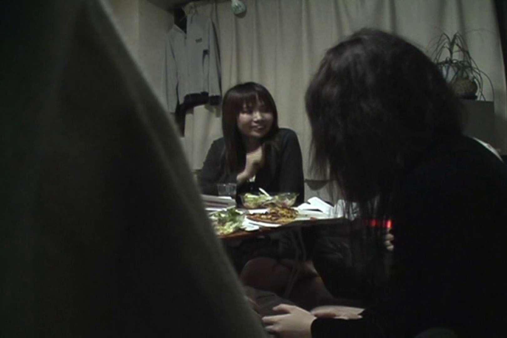 合コンde悪巧み vol.06 前編 0 | 0  54画像 39