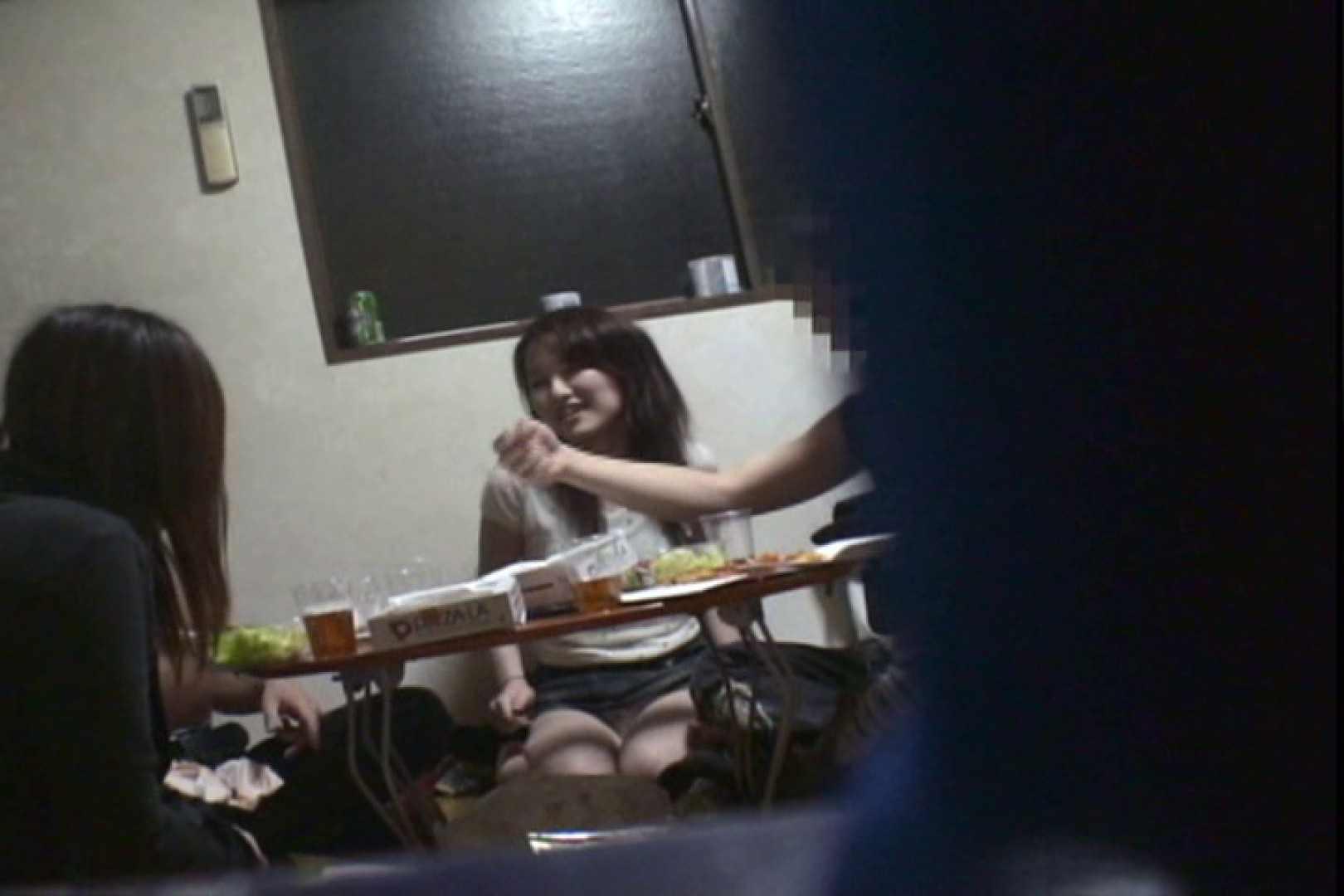 合コンde悪巧み vol.06 前編 0 | 0  54画像 41